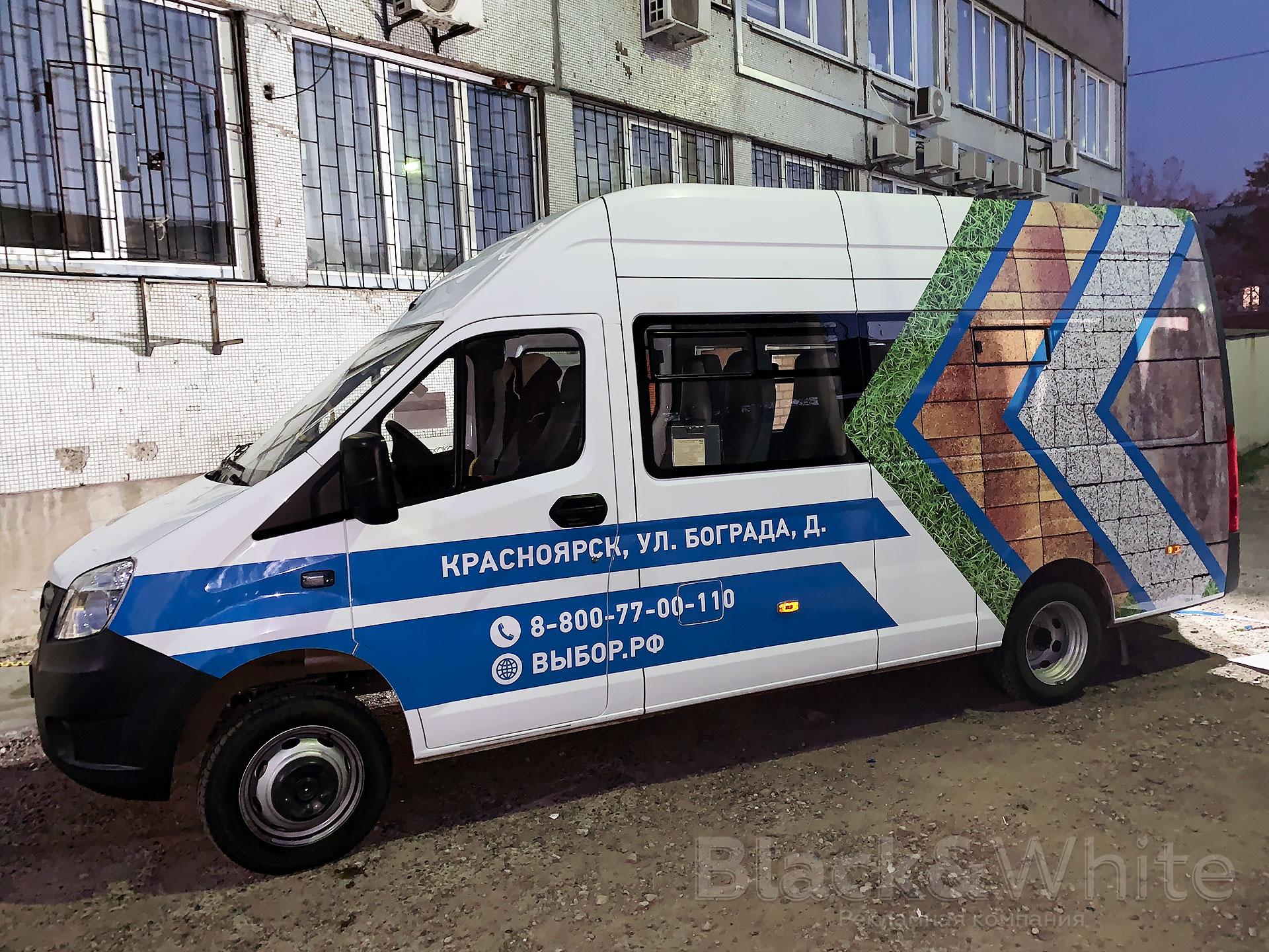 Брендирование-автобуса-Танцы-Сибири-Красноярск.....jpg