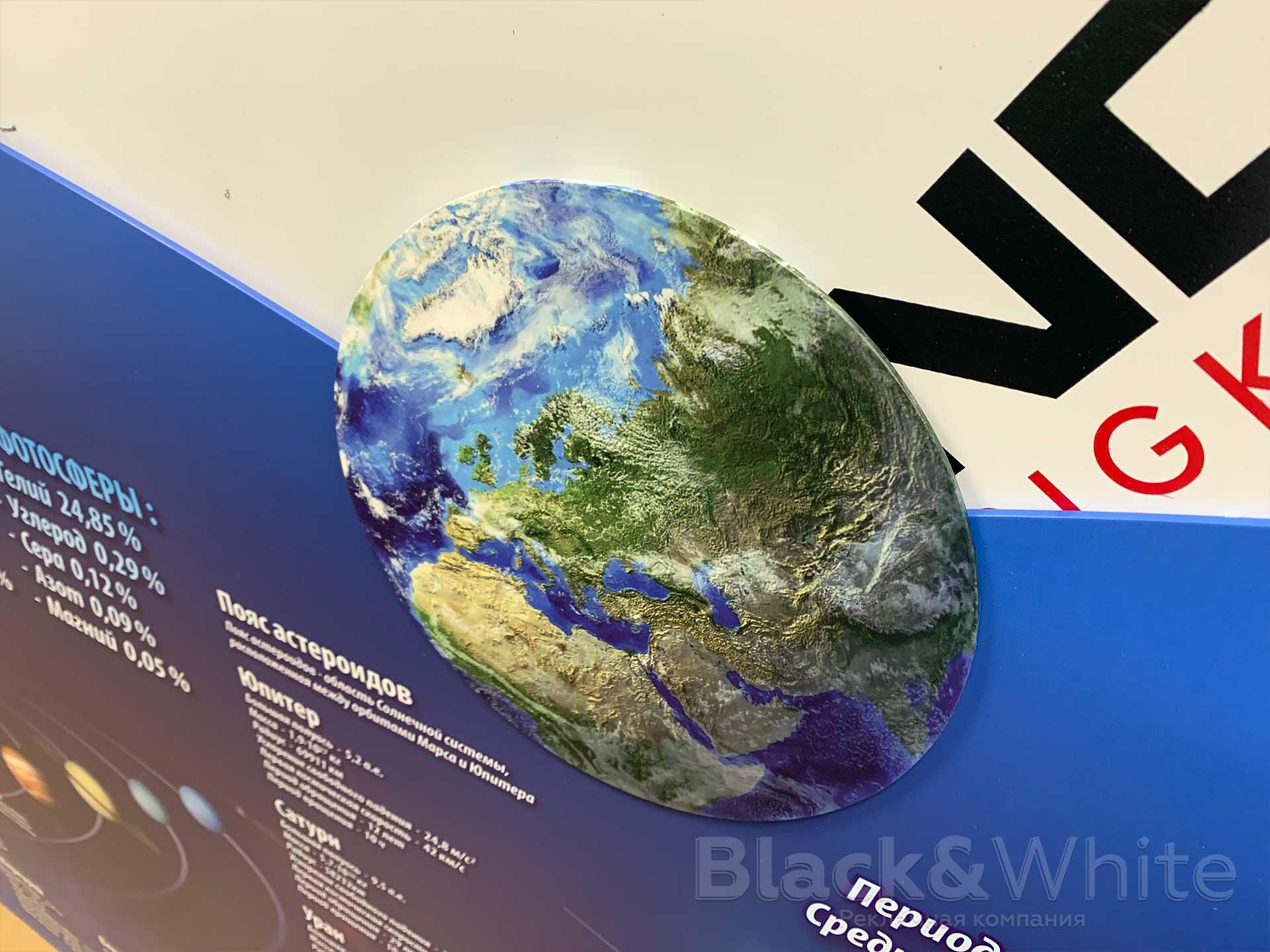 Информационный-стенд-для-образовательных-учреждений....jpg