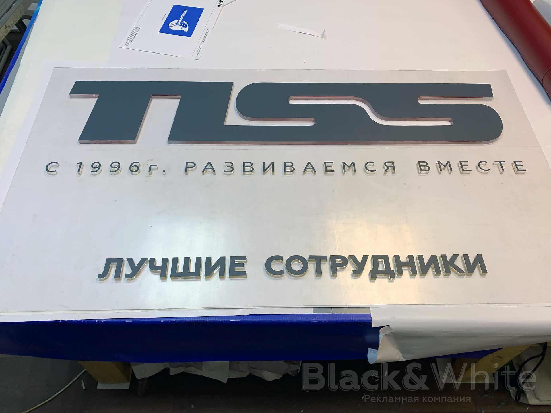 Плоские-псевдообъемные-буквы-из-оргстекла-акрила-в-красноярске-bw.....jpg