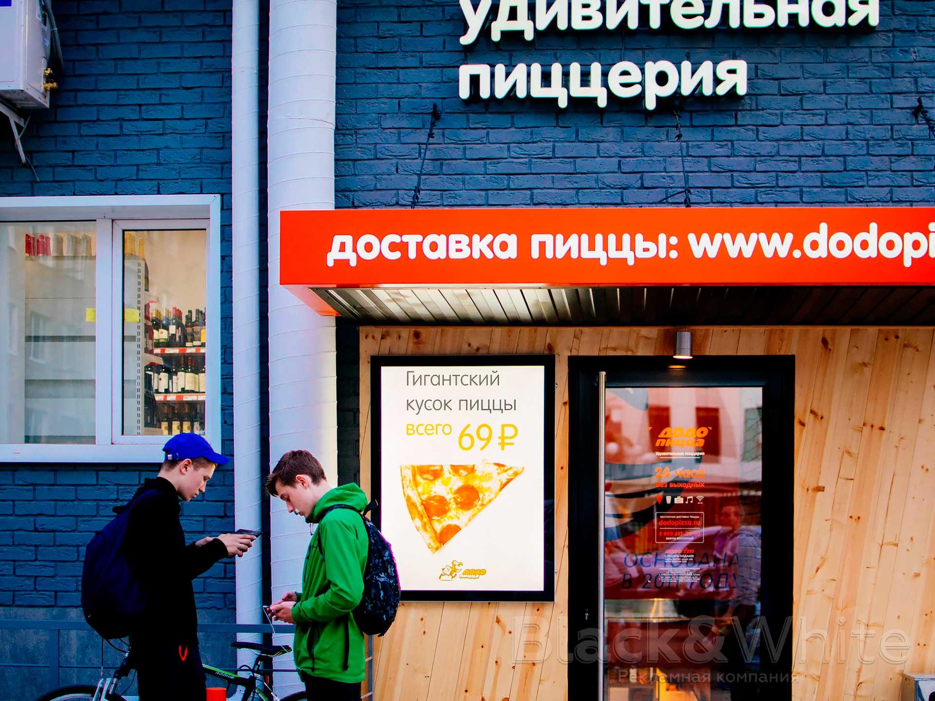 Световая-панель-Outdoor-красноярск.jpg