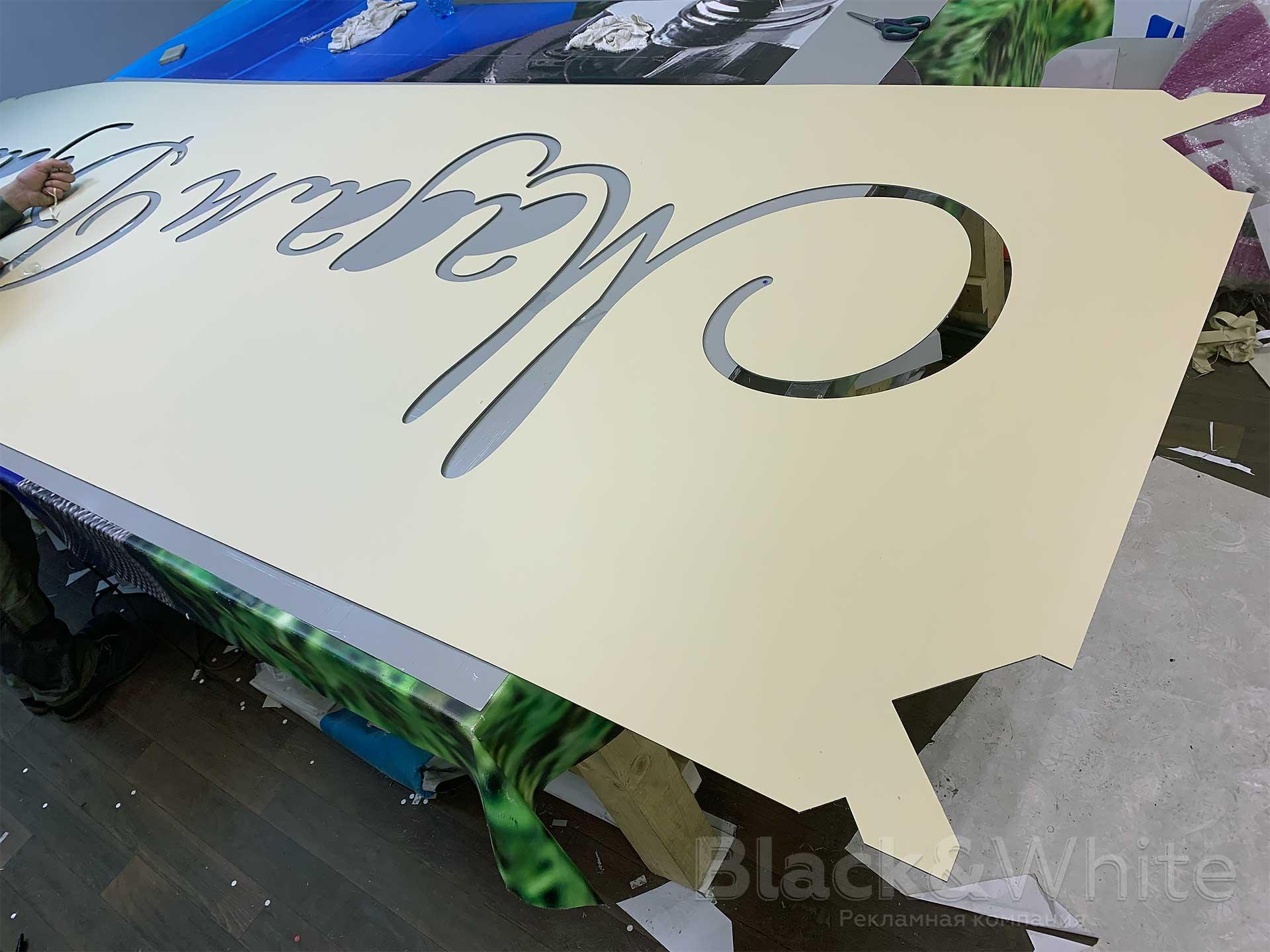Изготовление-вывески-для-свадебного-салона-в-Красноярске-объёмные-световые-буквы-и-Композитный-короб-с-инкрустацией-bw.jpg