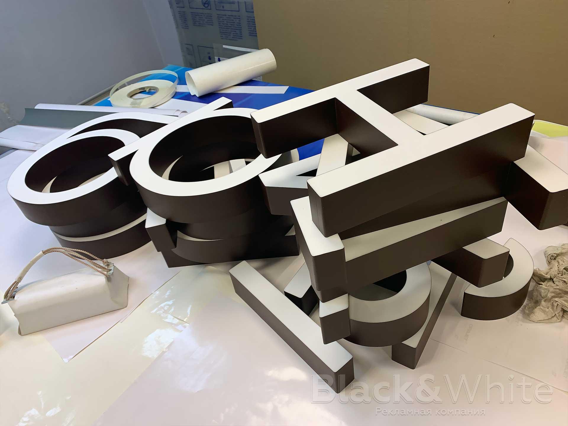 Изготовление-вывески-для-свадебного-салона-в-Красноярске-объёмные-световые-буквы-и-Композитный-короб-с-инкрустацией.jpg