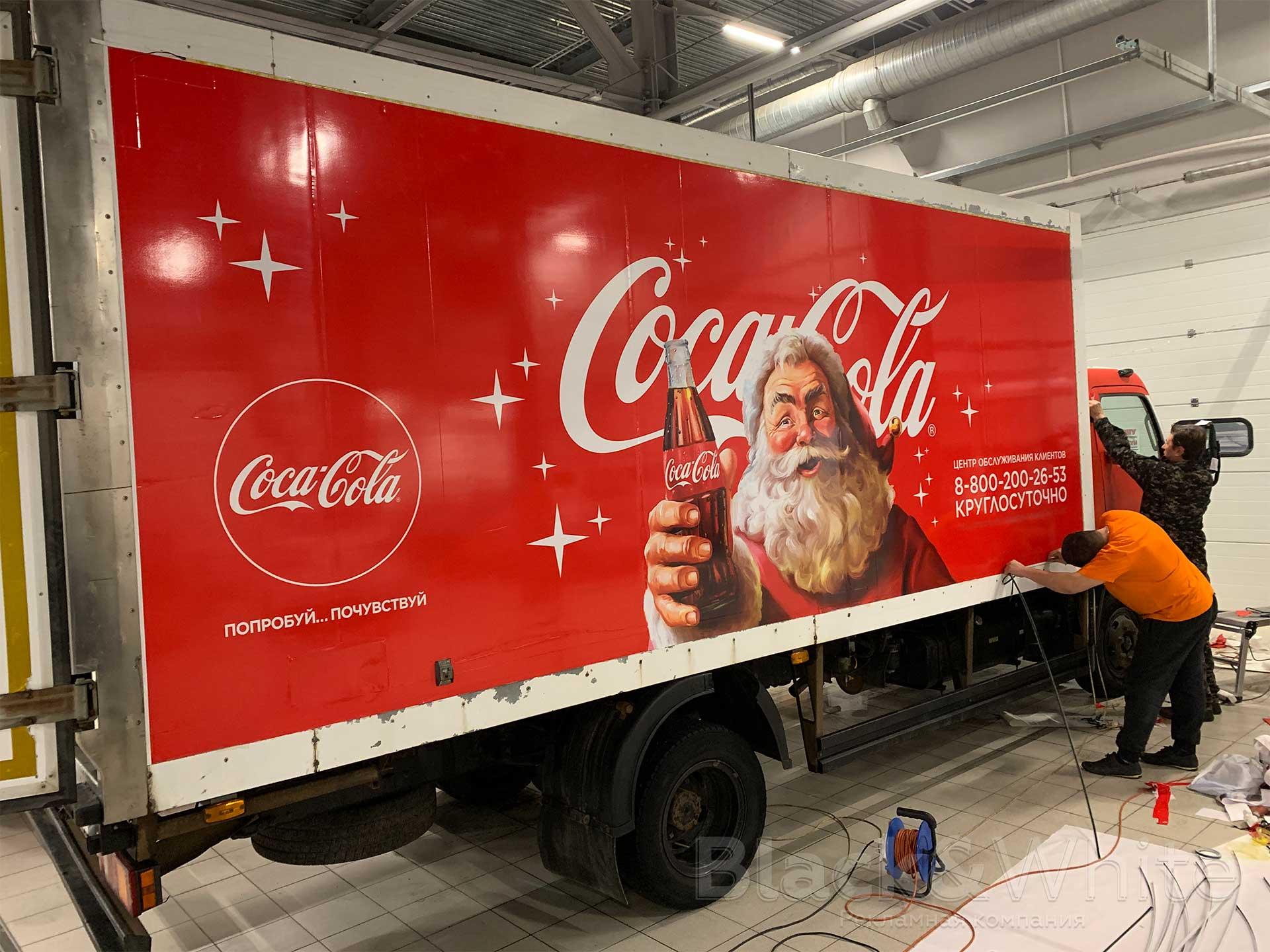 Брендирование-грузовиков-Кока-Кола-подсветка-светодиодной-лентой-красноярск...jpg
