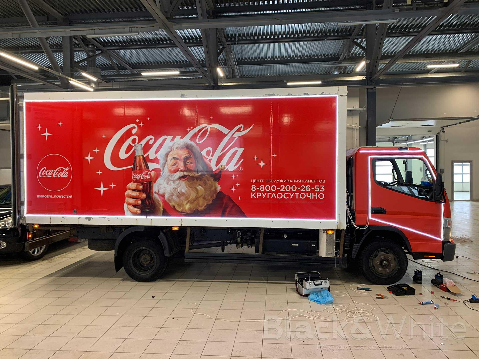 Брендирование-грузовиков-Кока-Кола-подсветка-светодиодной-лентой-красноярск..jpg