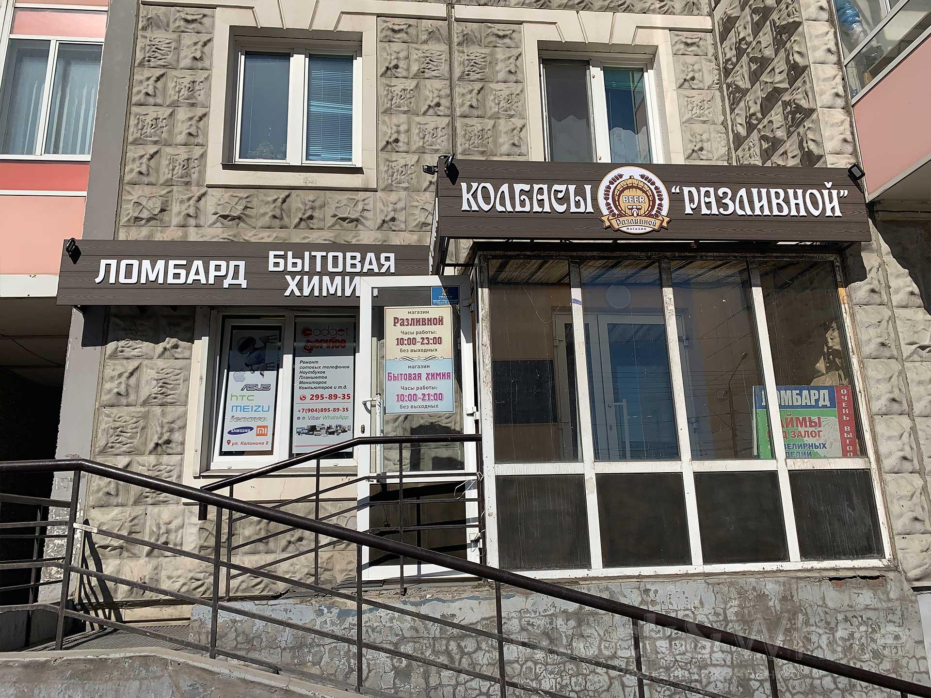 Высеска-из-дерава-с-псевдообъёмными-плоские-буквыми-из-пвх-ихготовление-в-Красноярске-bw..jpg