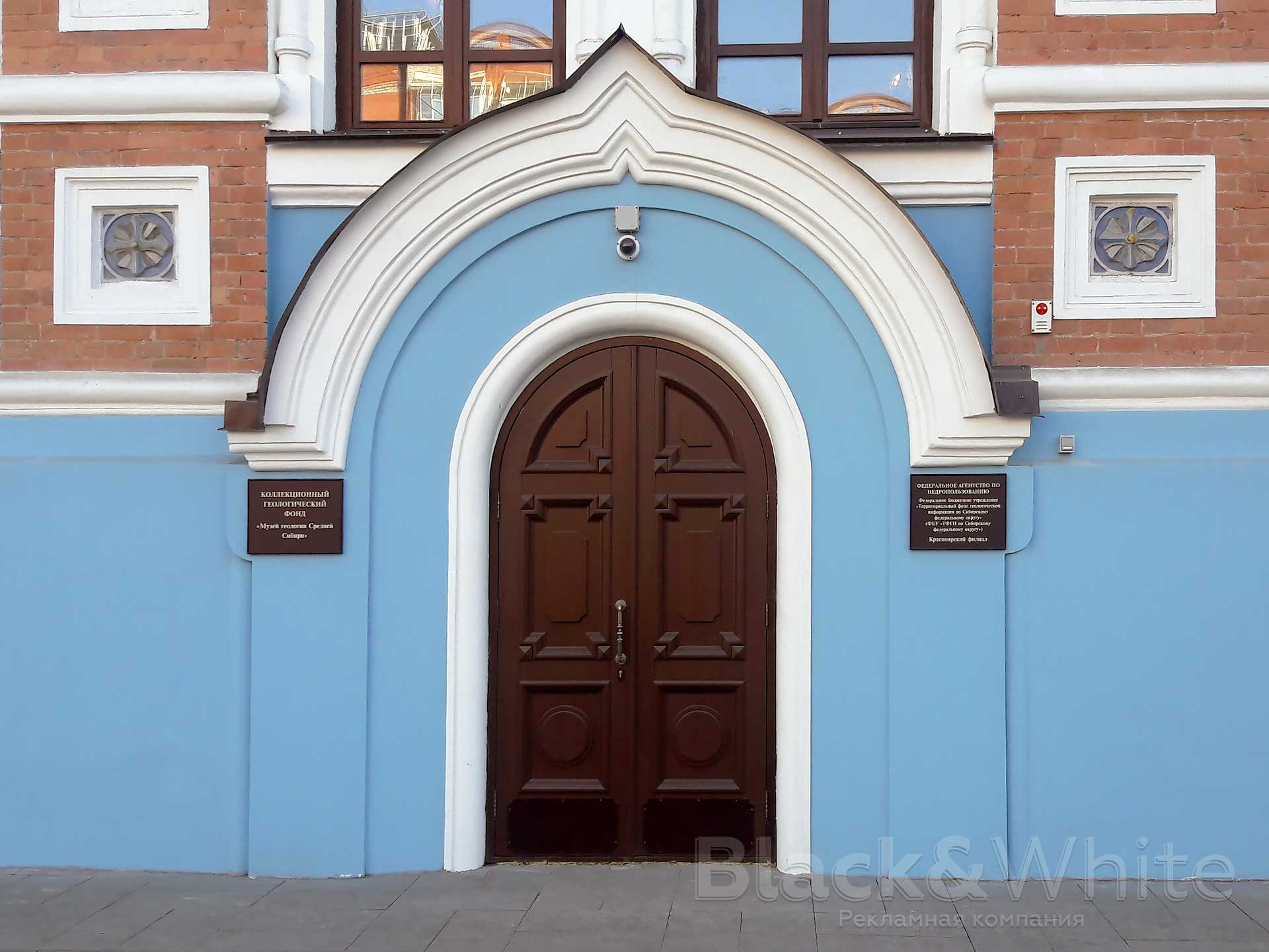Фасадная-табличка-для-музея-изготовление-фасадных-табличек-в-красноярске.jpg