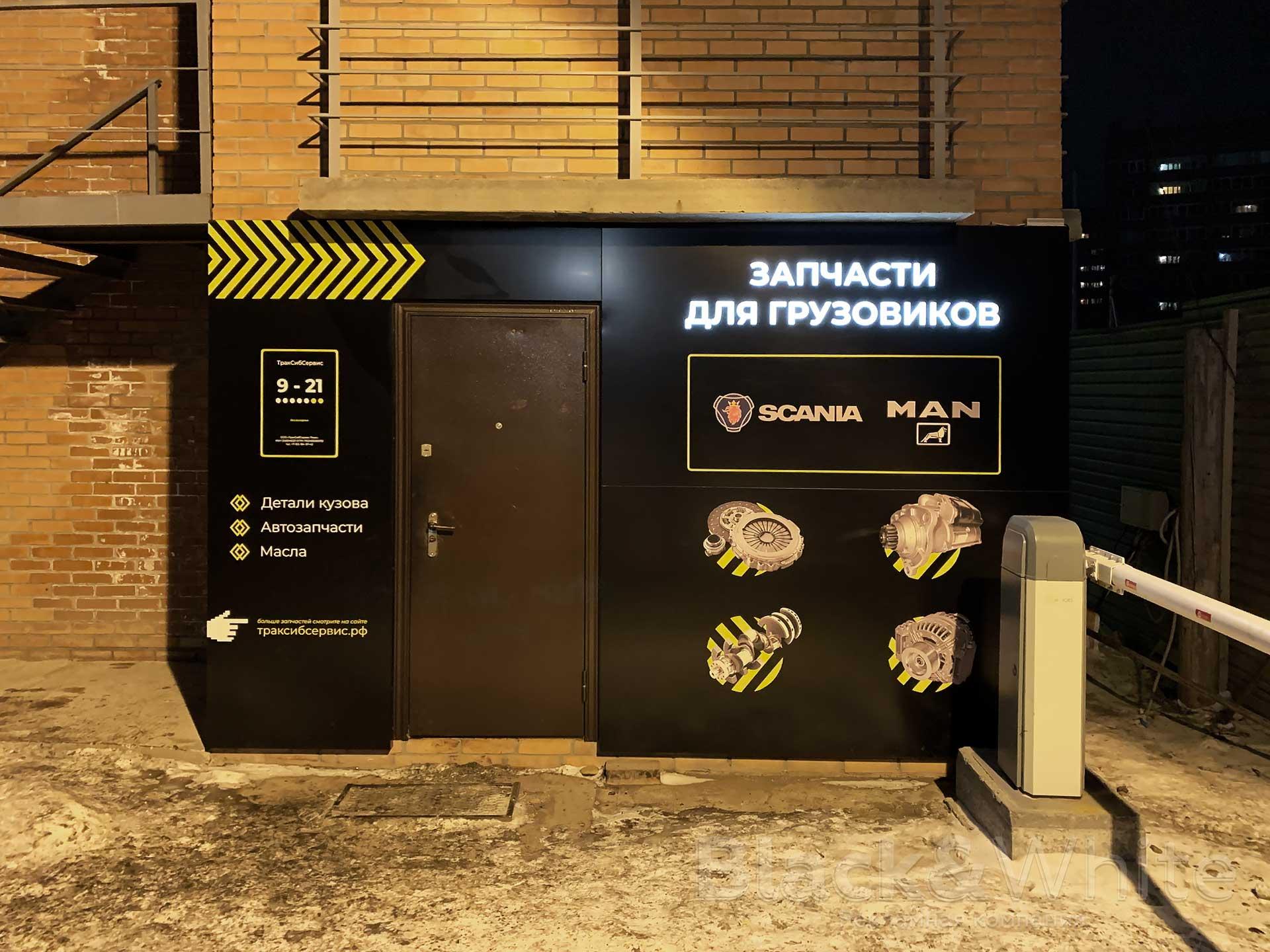 Фасадная-входная-группа-со-световыми-элементами-в-красноярске..jpg