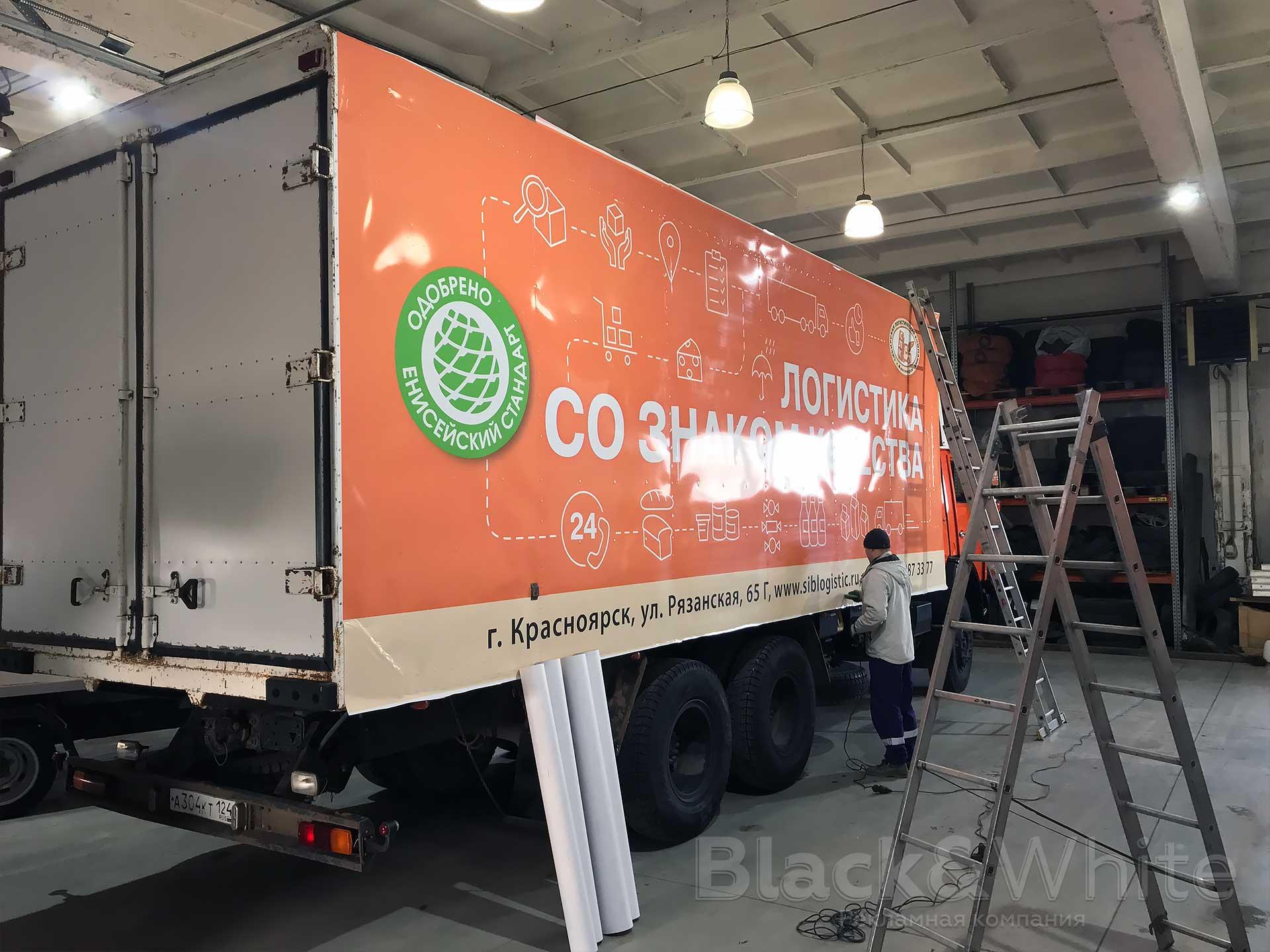 Брендирование-грузовых-автомобилей-виниловой-плёнкой-в-красноярске-Black&White-bw-.jpg