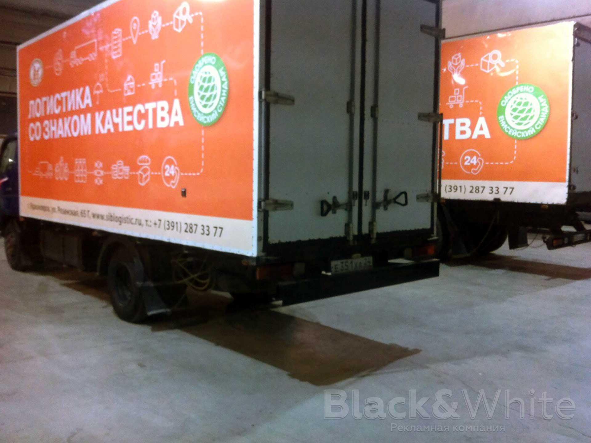 Брендирование-грузовых-автомобилей-виниловой-плёнкой-в-красноярске-Black&White-bw.jpg