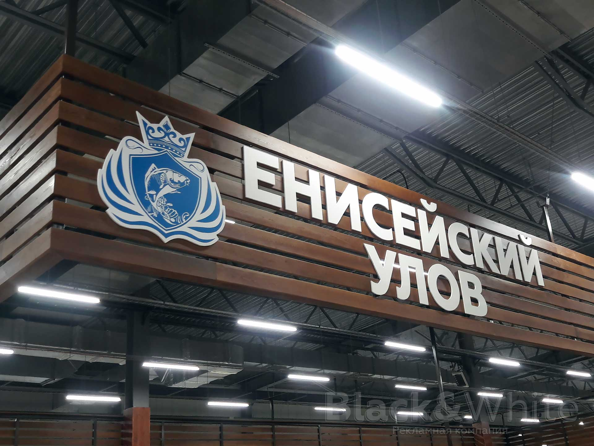 Плоские-псевдообъемные-буквы-из-ПВХ-вывеска-из-дерева-в-Красноярске-bw.jpg
