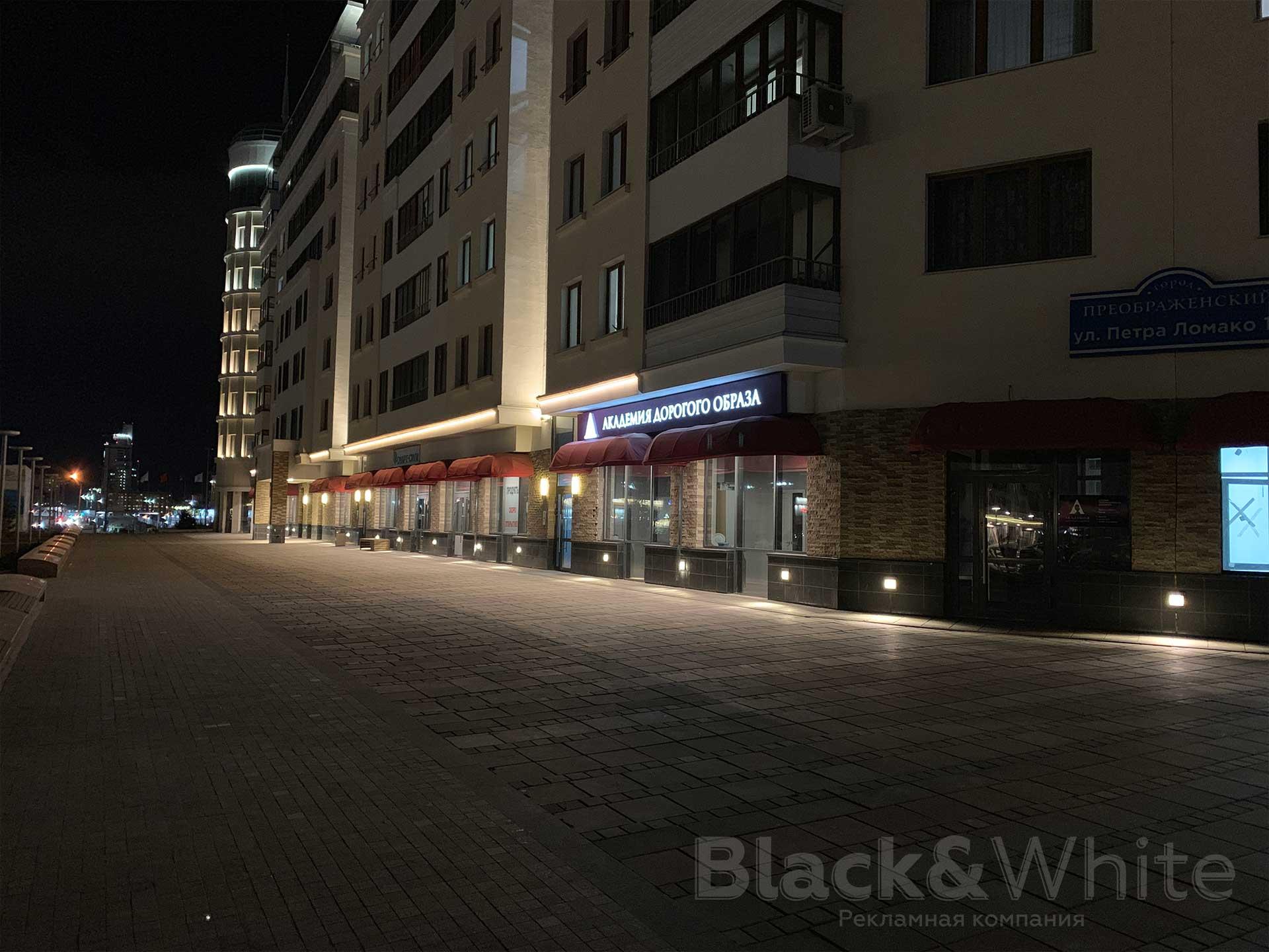 Фасадная-вывеска-в-Красноярске-Световой-композитный-короб-с-инкрустацией......jpg