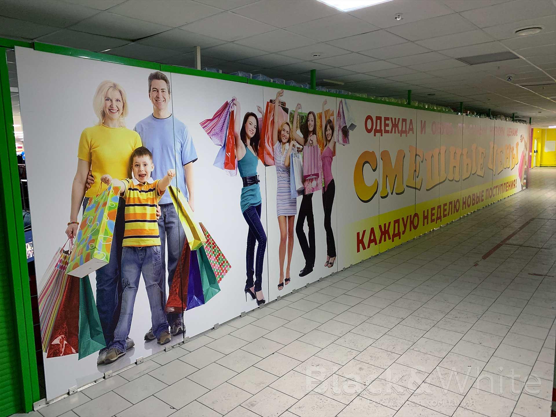Оклейка-плёнкой-витрин-плёнка-с-ресламой-на-стекле-изготовление-в-Красноярске-..jpg