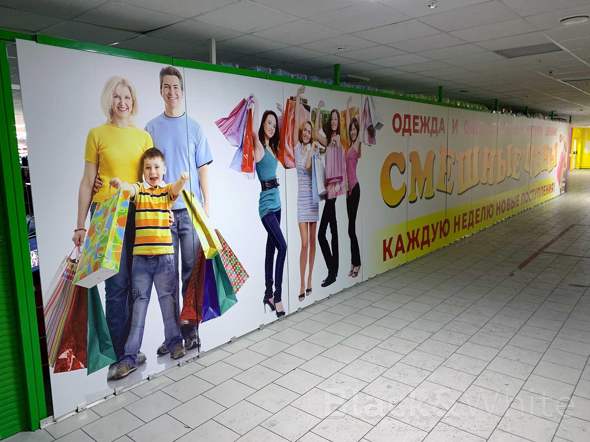 Оклейка-плёнкой-витрин-плёнка-с-ресламой-на-стекле-изготовление-в-Красноярске-.jpg