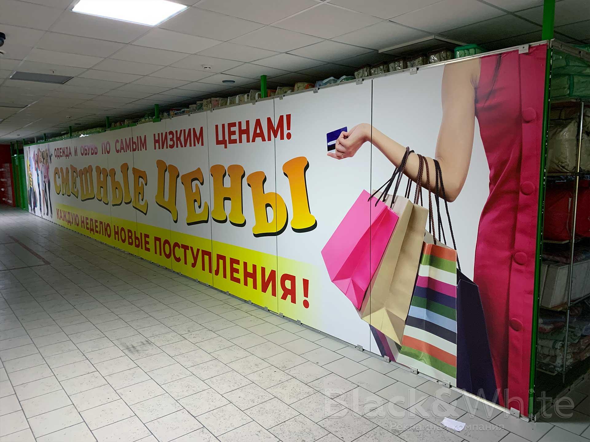 Оклейка-плёнкой-витрин-плёнка-с-ресламой-на-стекле-изготовление-в-Красноярске..jpg