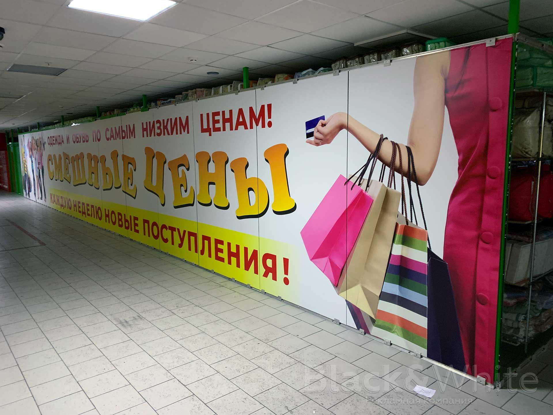 Оклейка-плёнкой-витрин-плёнка-с-ресламой-на-стекле-изготовление-в-Красноярске.jpg