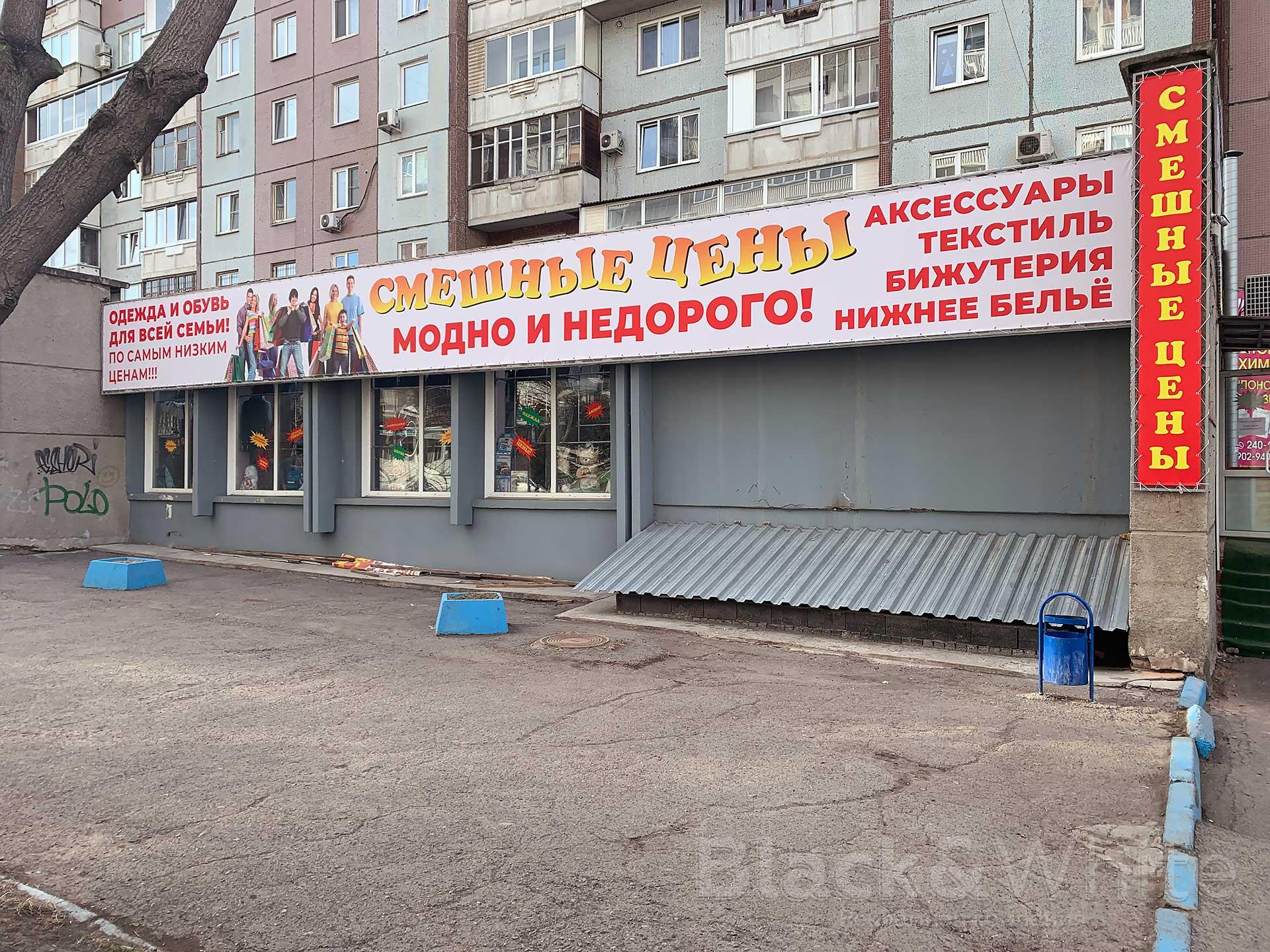 Печать-и-монтаж-баннеров-в-красноярске-изготовление-рамы-для-баннера-Black-&-White...jpg