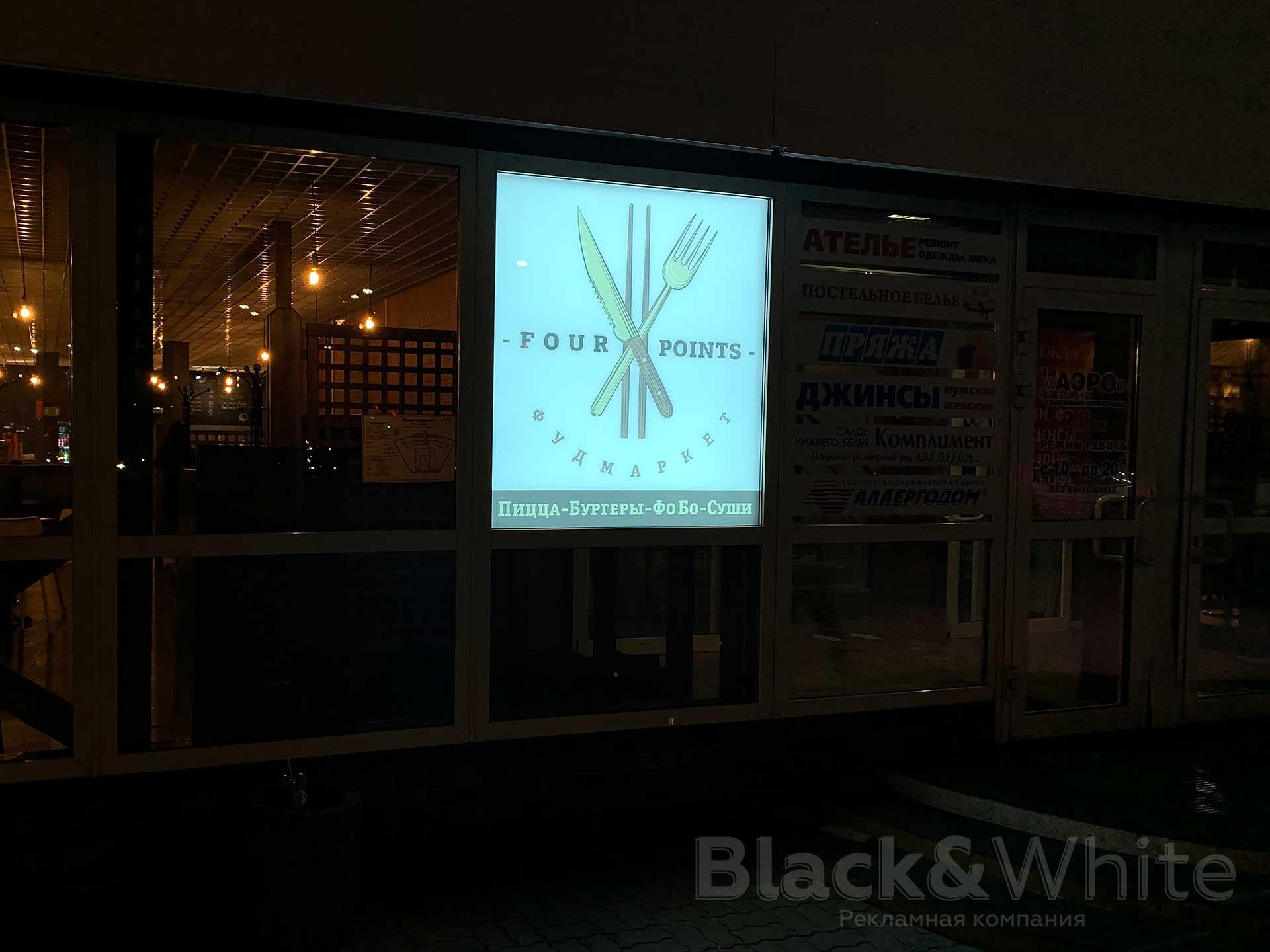 Световой-короб-в-витрине-в-стекле-вывеска-для-пиццерии-для-кафе-в-Красноярске-световой-короб-из-акрила.jpg