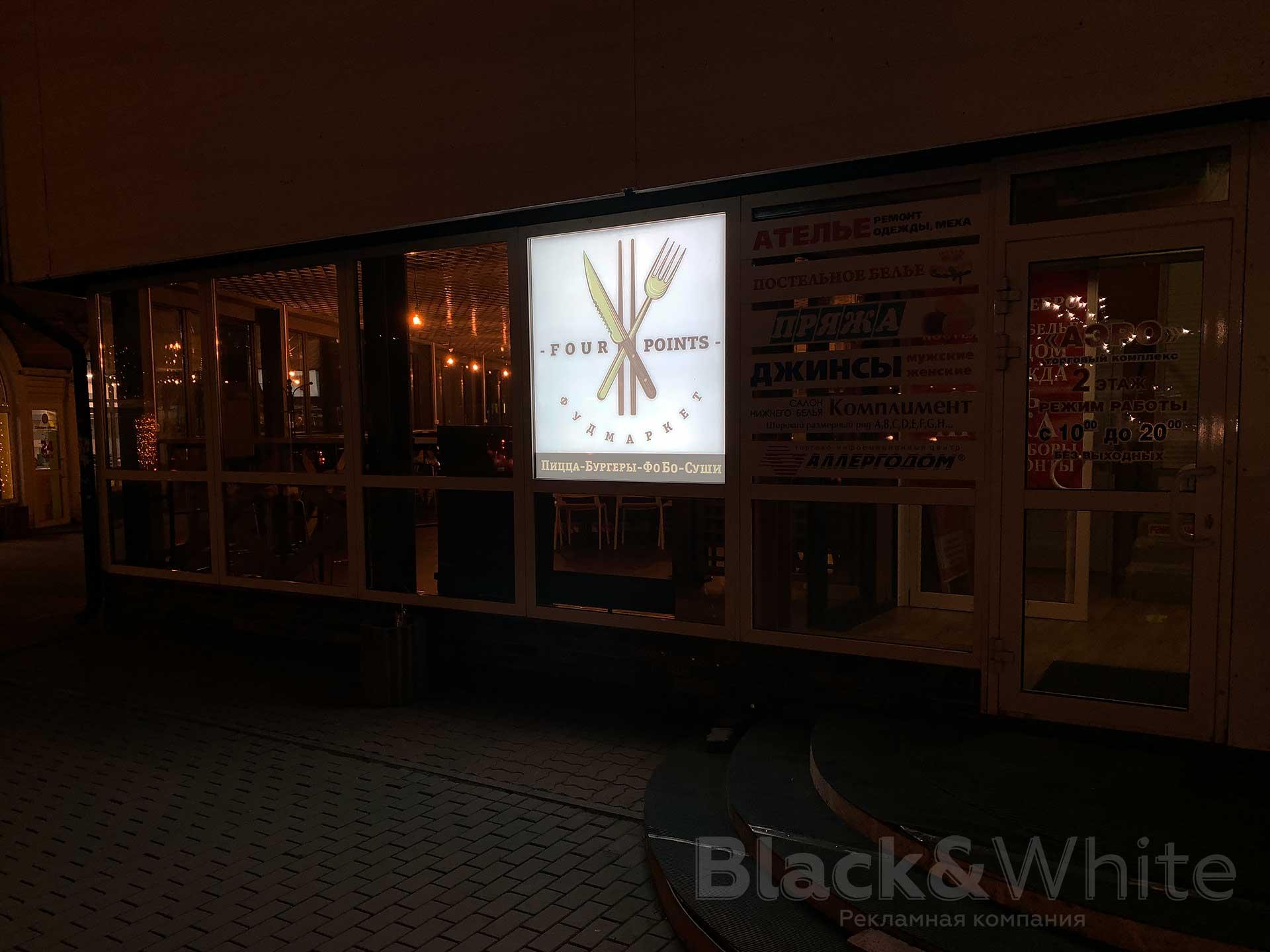 Световой-короб-в-витрине-в-стекле-вывеска-для-пиццерии-для-кафе-в-Красноярске..jpg