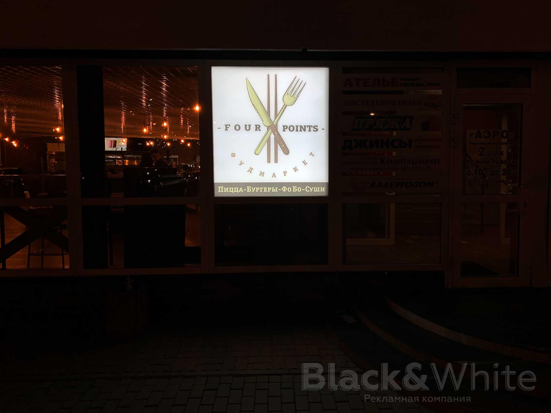 Световой-короб-в-витрине-в-стекле-вывеска-для-пиццерии-для-кафе-в-Красноярске.jpg