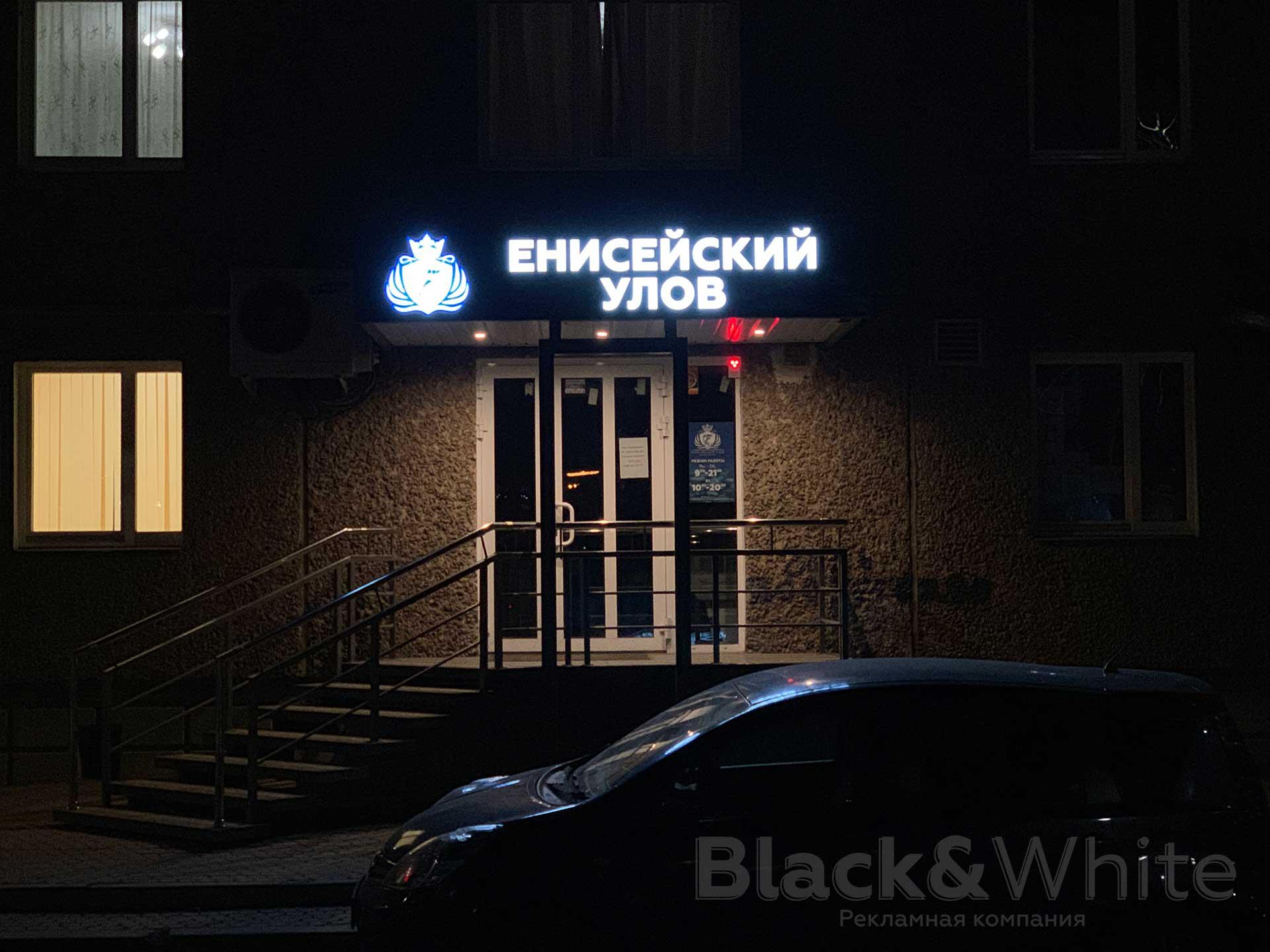 Световой-короб-из-композита-объёмный-световой-логотип-сложной-формы-световая-вывеская-для-магазина-продуктов-изготовление-...jpg