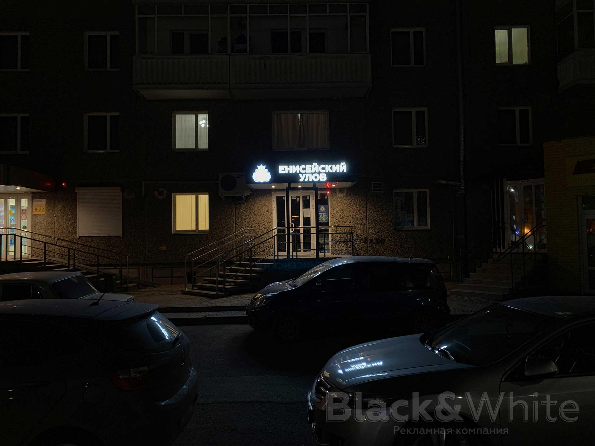 Световой-короб-из-композита-объёмный-световой-логотип-сложной-формы-световая-вывеская-для-магазина-продуктов-изготовление.jpg