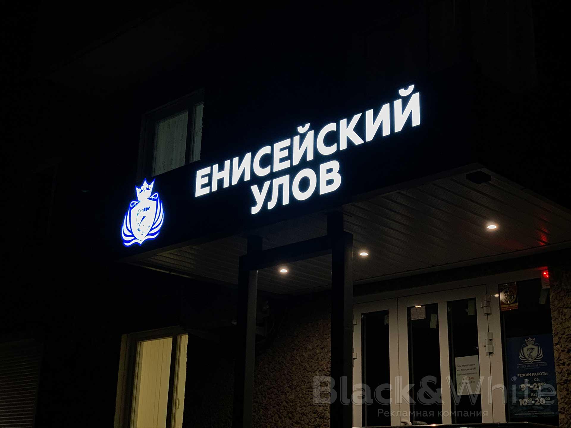 Световой-короб-из-композита-объёмный-световой-логотип-сложной-формы-световая-вывеская-для-магазина-продуктов....jpg