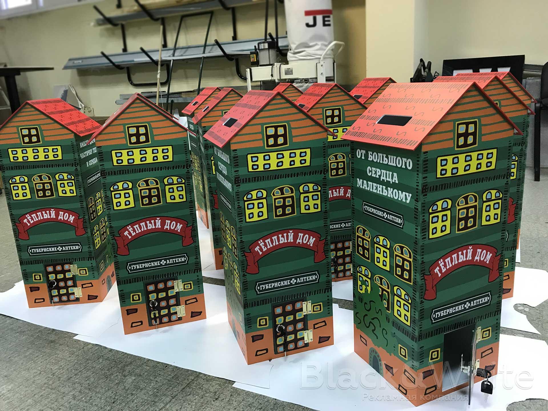 Домик-для-пожертвований-изготовление-в-Красноярске.jpg