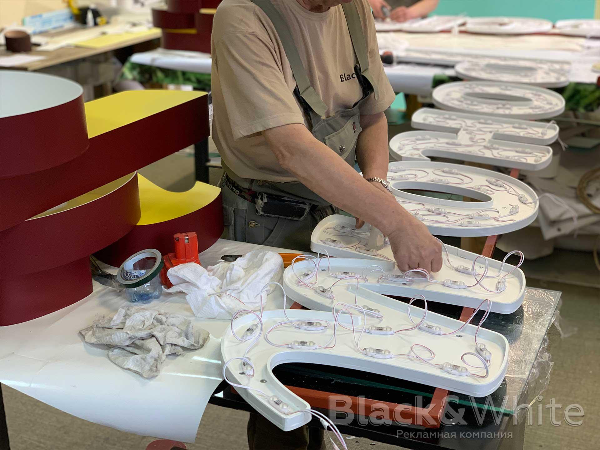 Вывеска-для-магазина-продуктов-для-гастонома-Объёмные-световые-буквы-заказать-в-Крастоярске4.jpg