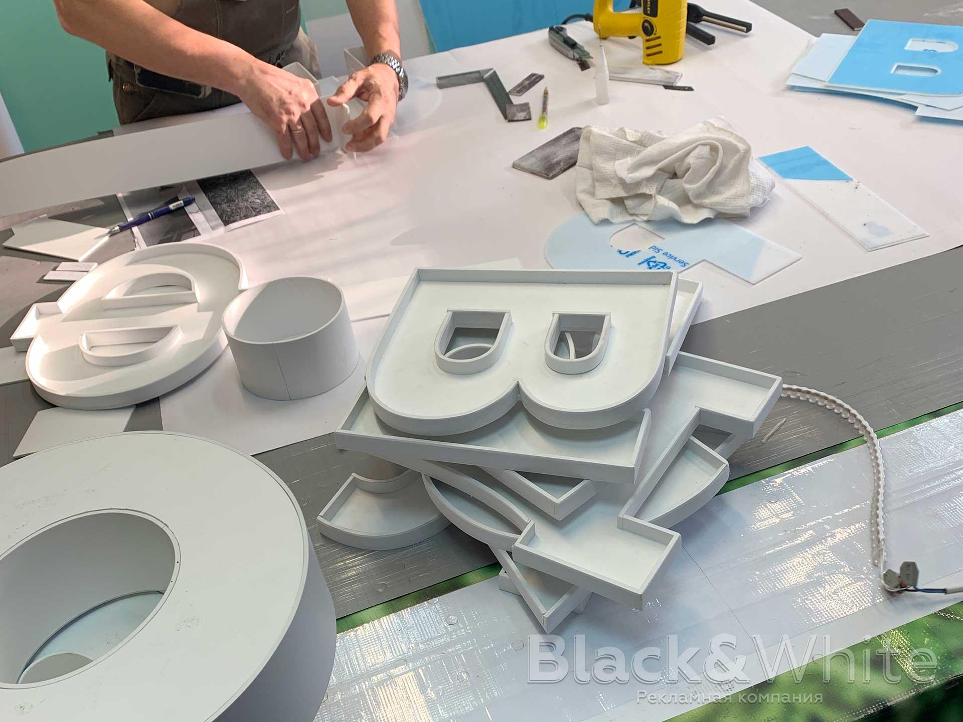 просес-Изготовления-световой-вывески-с-объёмными-буквами-для-торговой-компании-в-Красноярске1.jpg