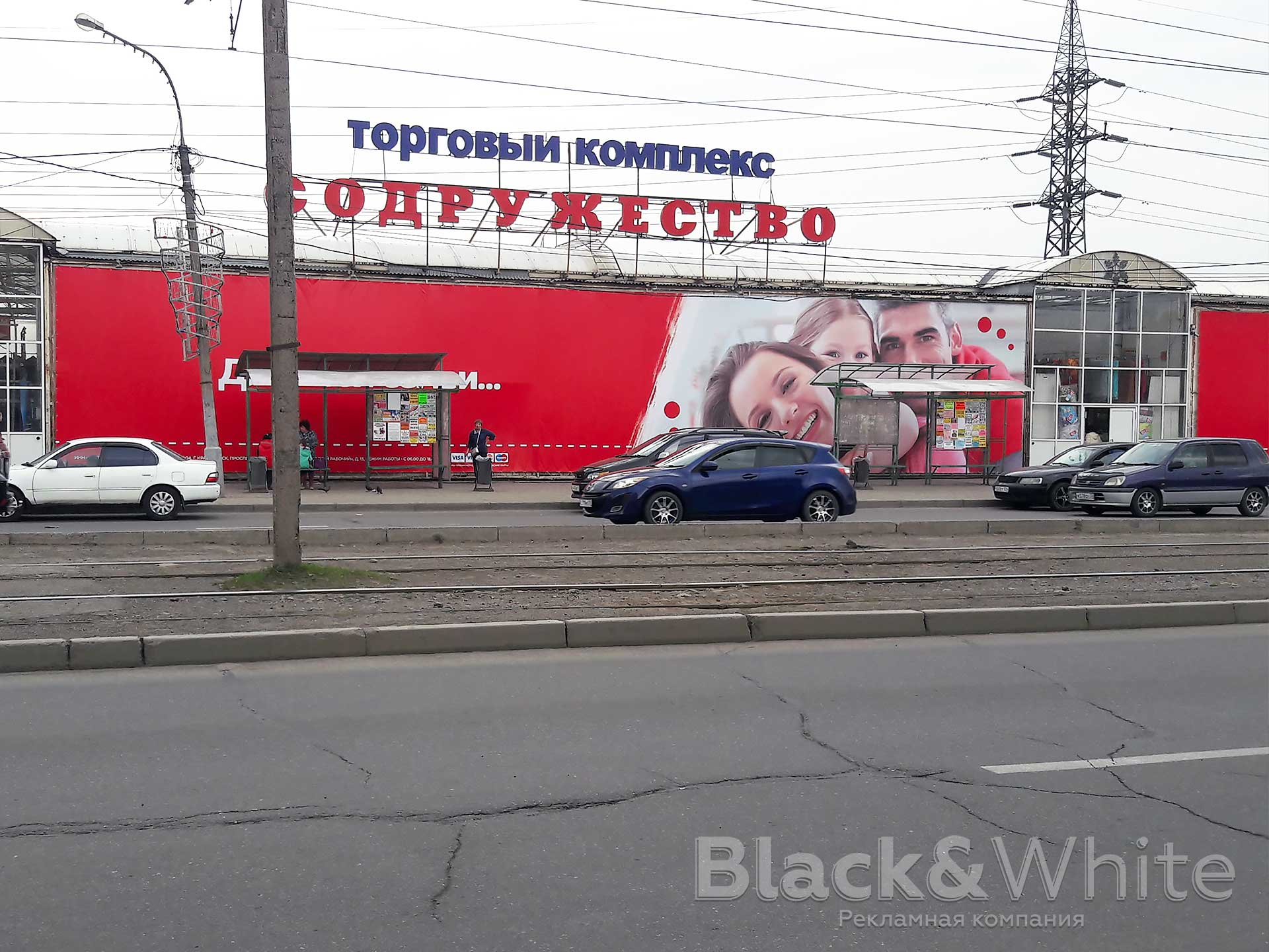 печать-баннеров-монтаж-баннера-4-установка-баннерной-растяжки-в-Красноярске.jpg