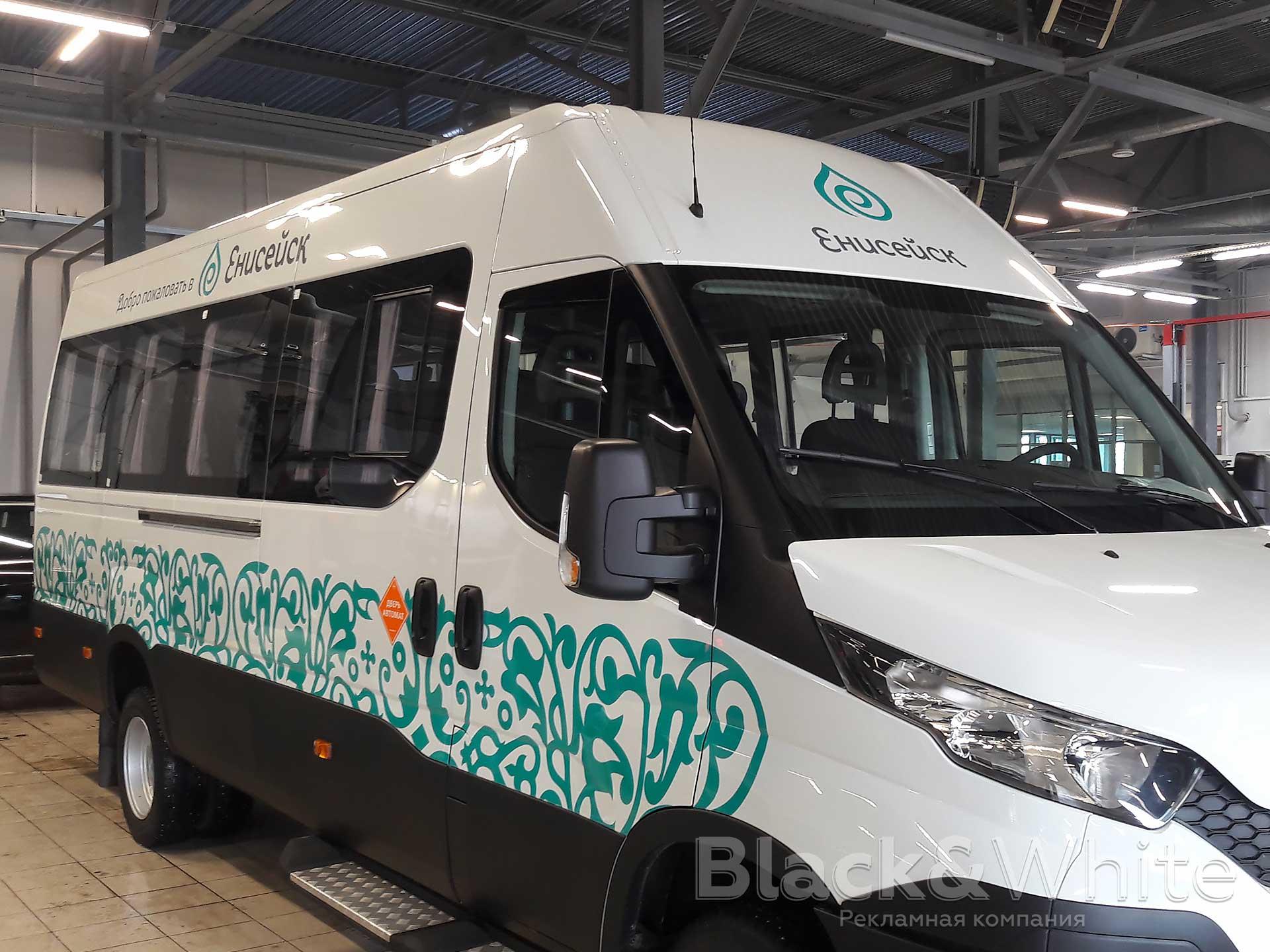 Брендирование-автобусов-Black&White-реклама-на-пассажирских-автобусах-в-Красноярске-bw.jpg