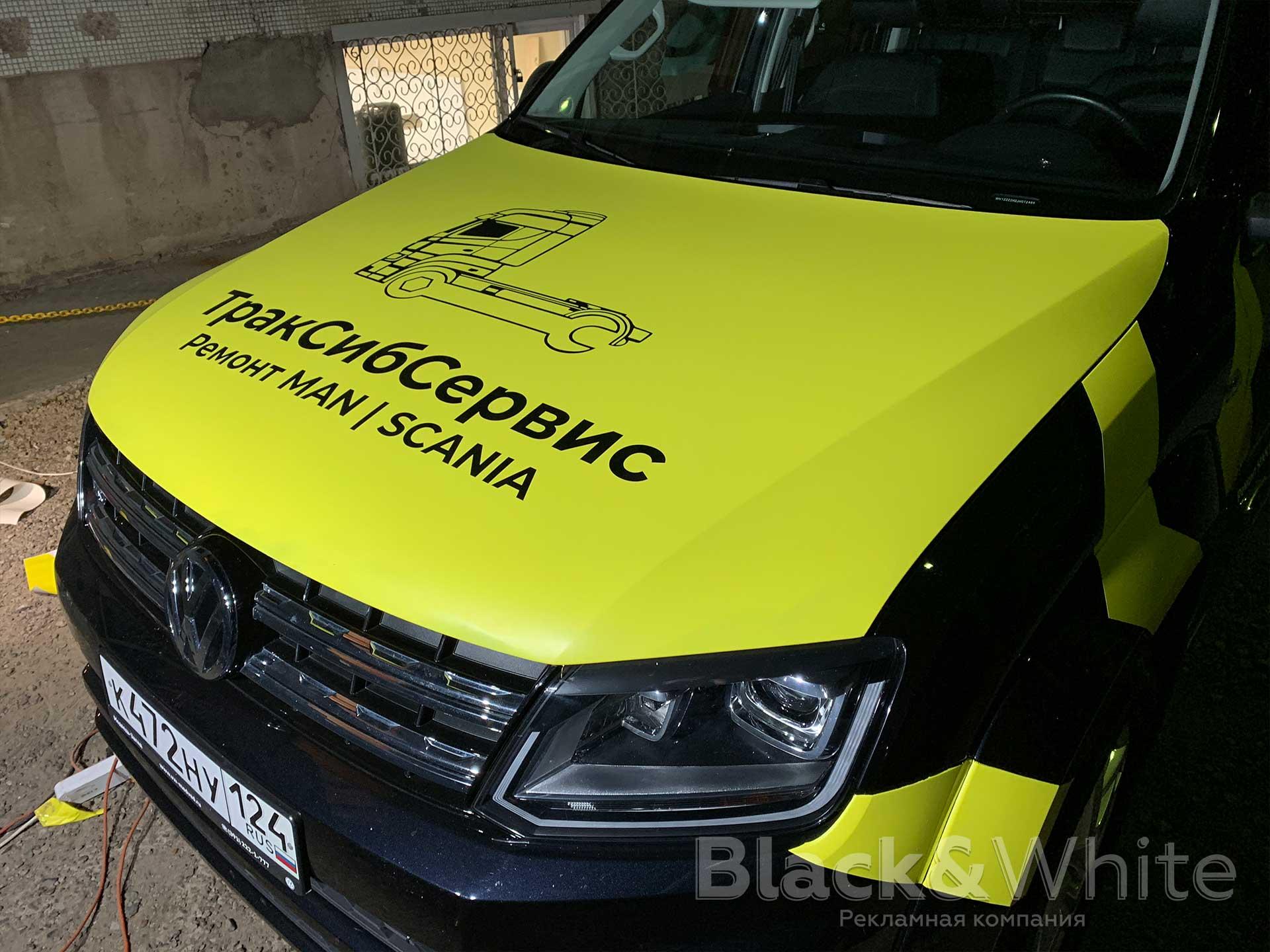 Изготовление-реклама-на-автомобиль-в-Красноярске-Брендирование-легковых-авто.jpg