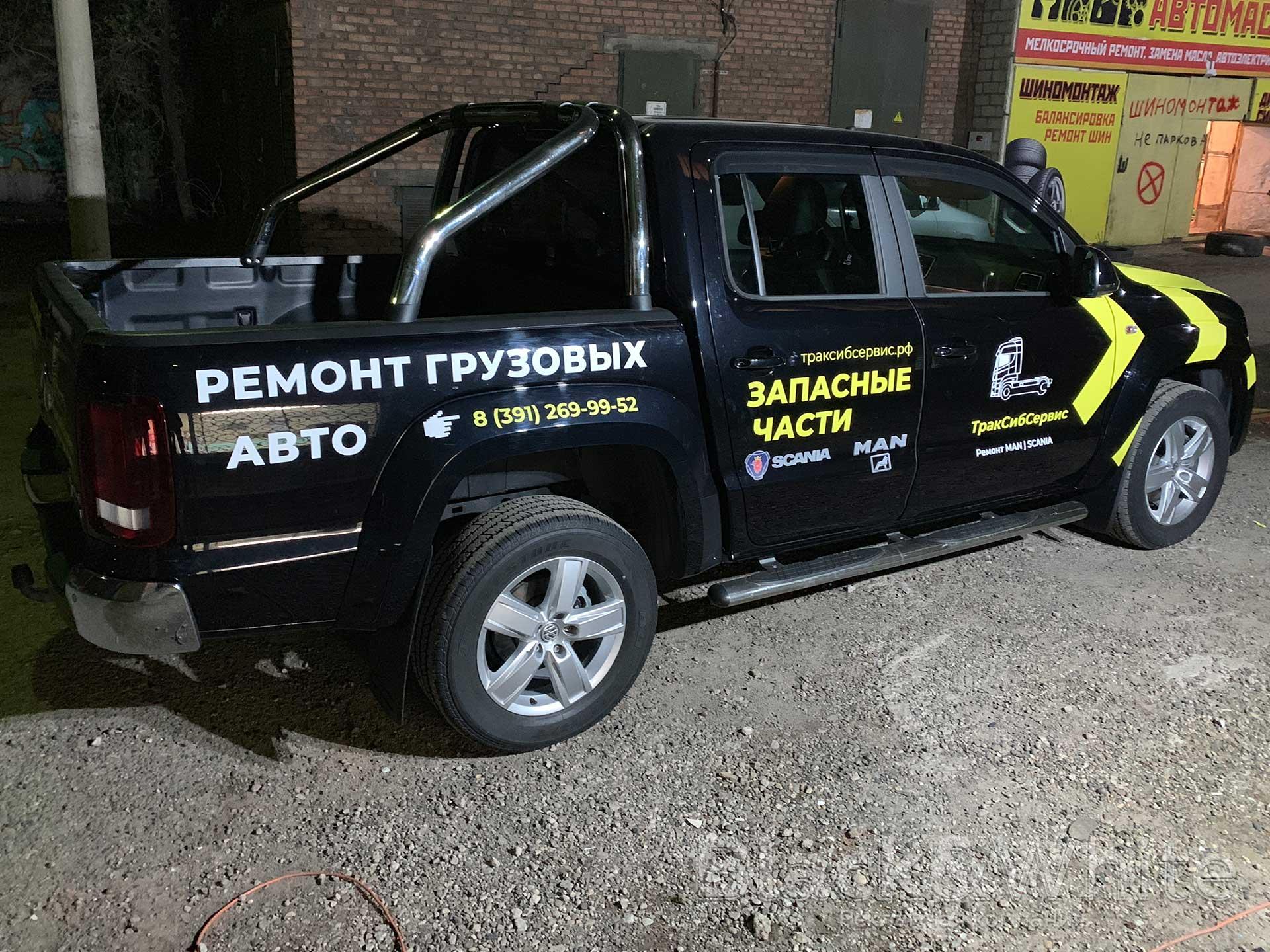 Изготовление-рекламы-на-автомобиль-в-Красноярске-Брендирование-авто.jpg