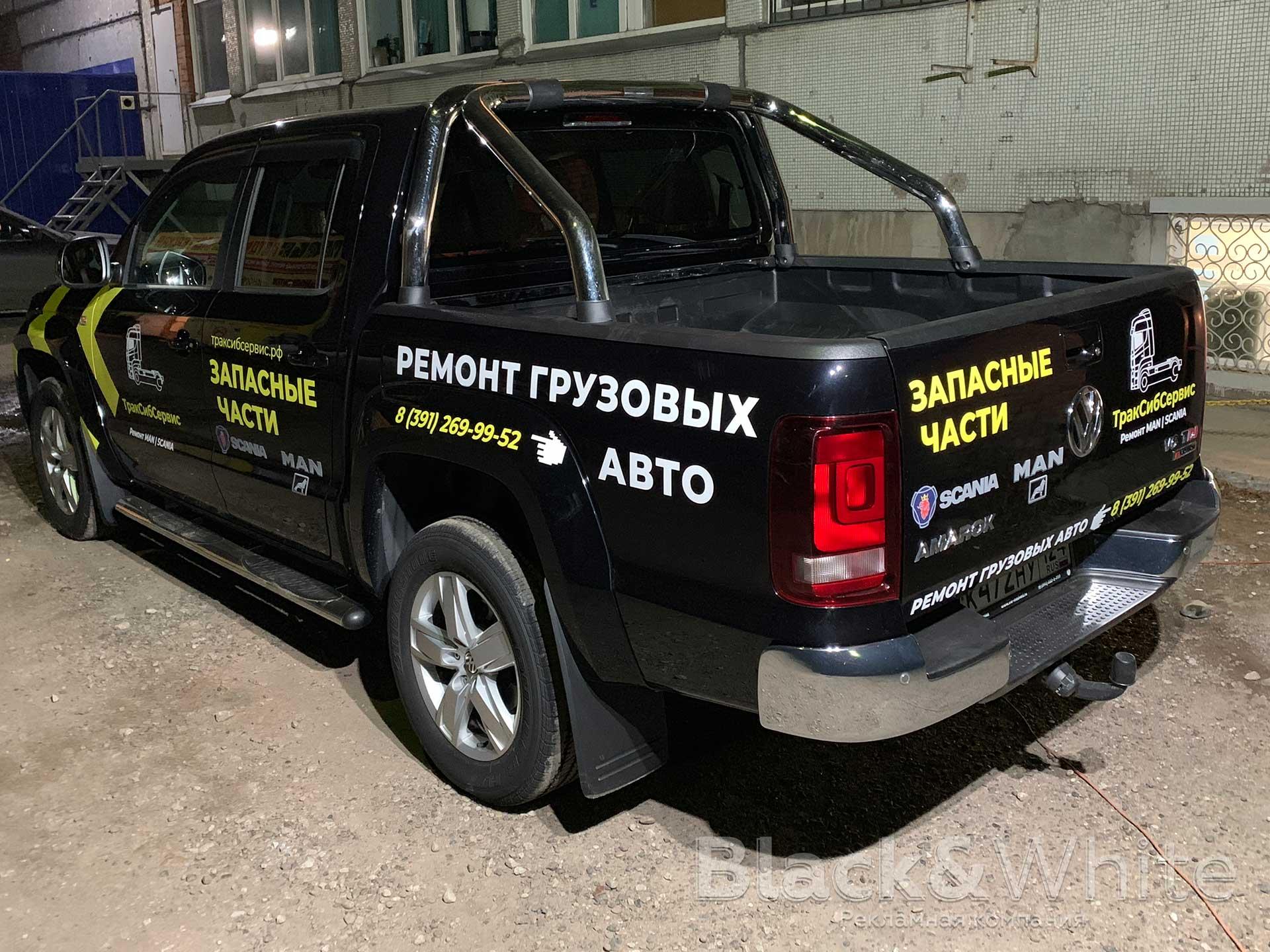 Изготовление-рекламы-на-автомобиль-в-Красноярске-Брендирование-легковых-авто-Black&White--124.jpg