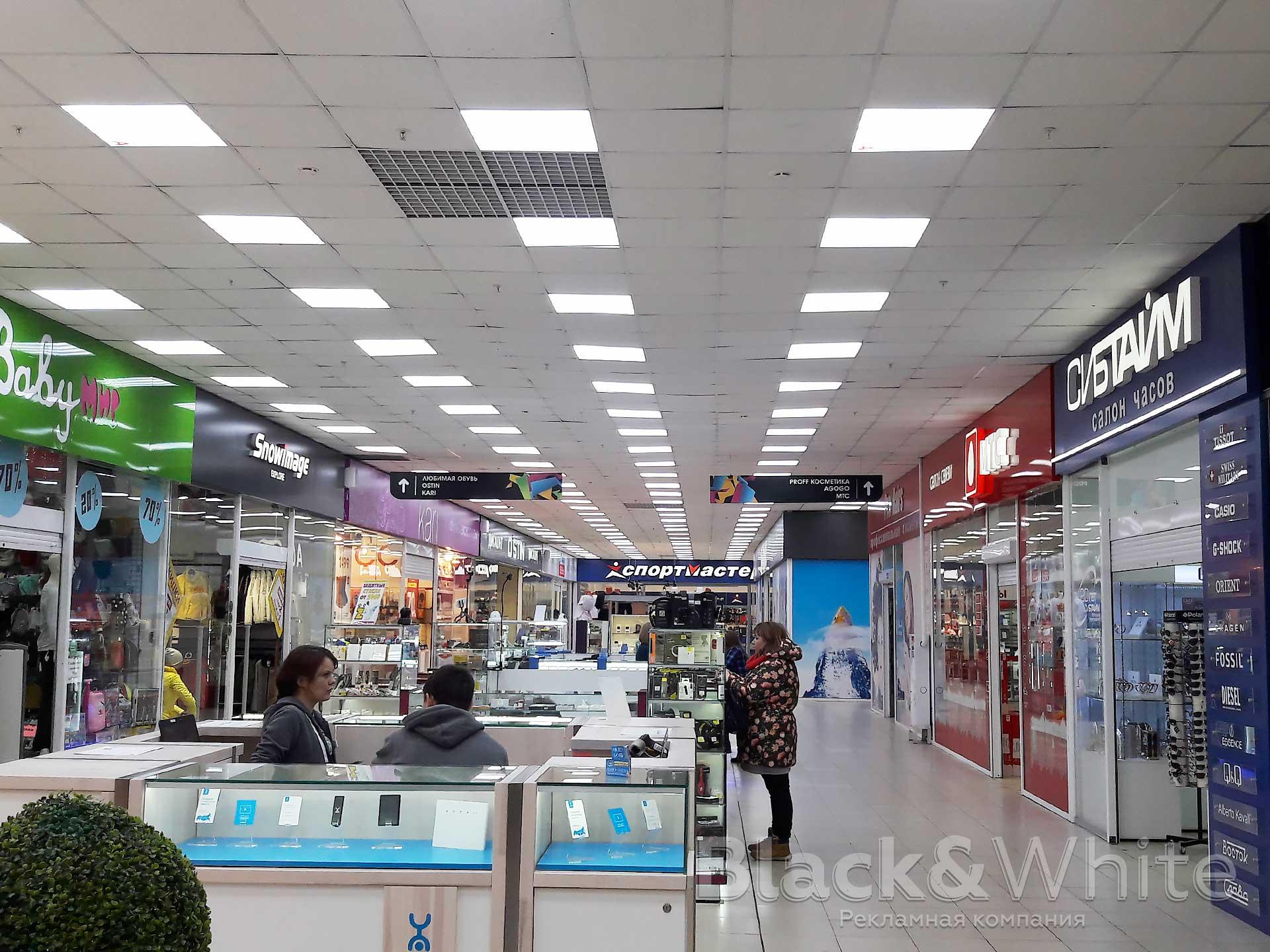 Навигационные-указатели-в-торговый-развлекательный-центр-в-Красноярске.jpg