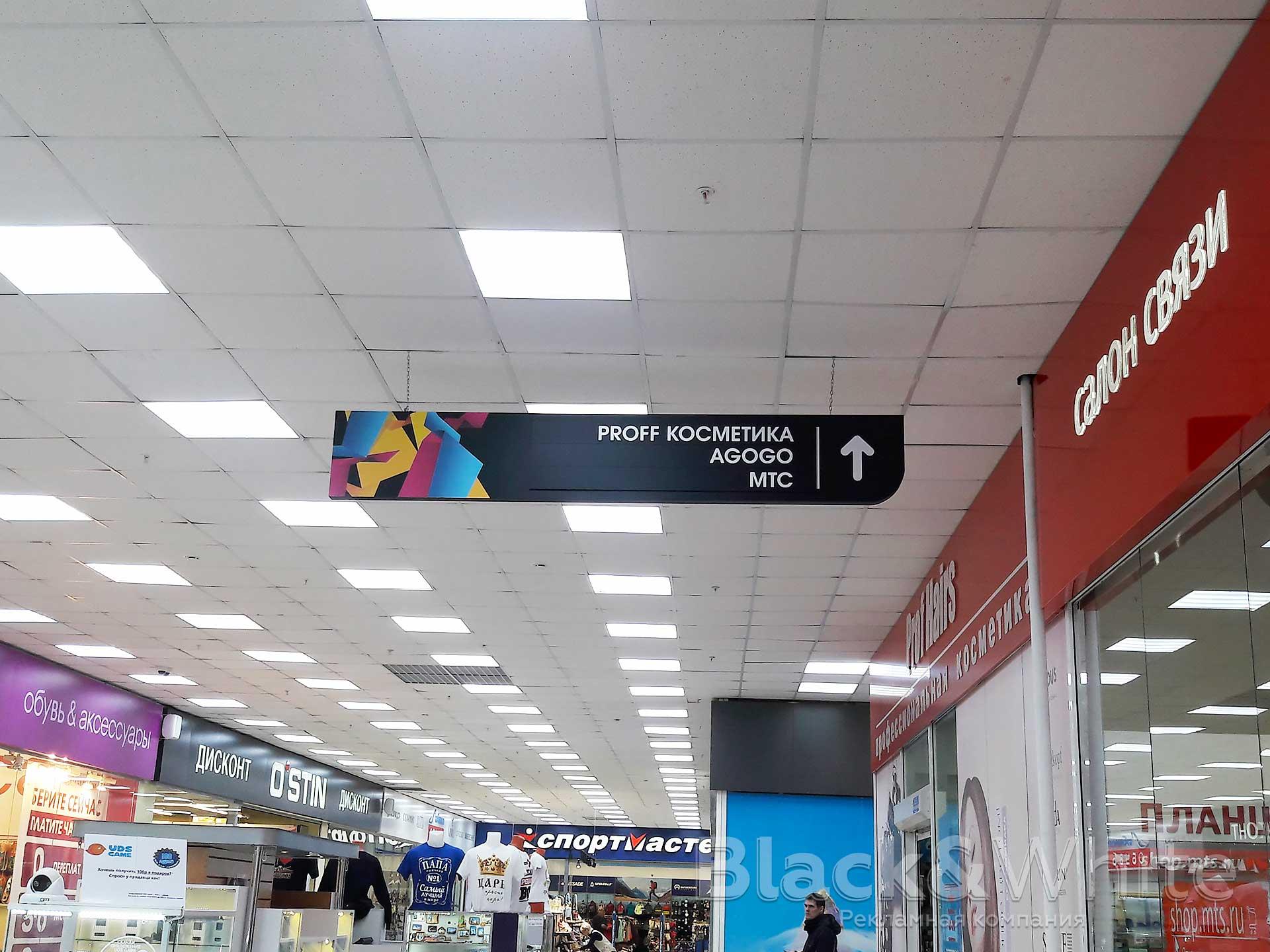 Навигационные-указатели-в-торговый-развлекательный-центр.jpg