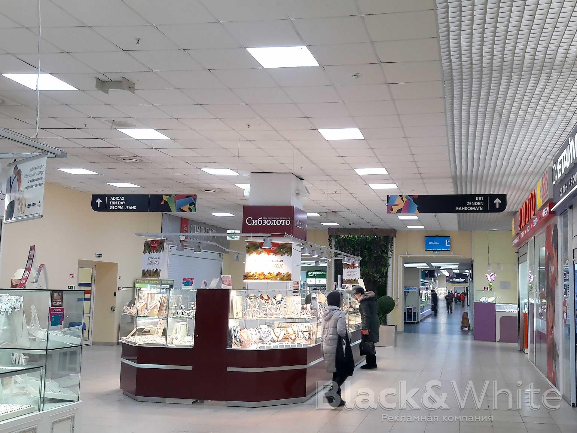 Навигационные-указатели-в-торговый-центр-Красноярск.jpg