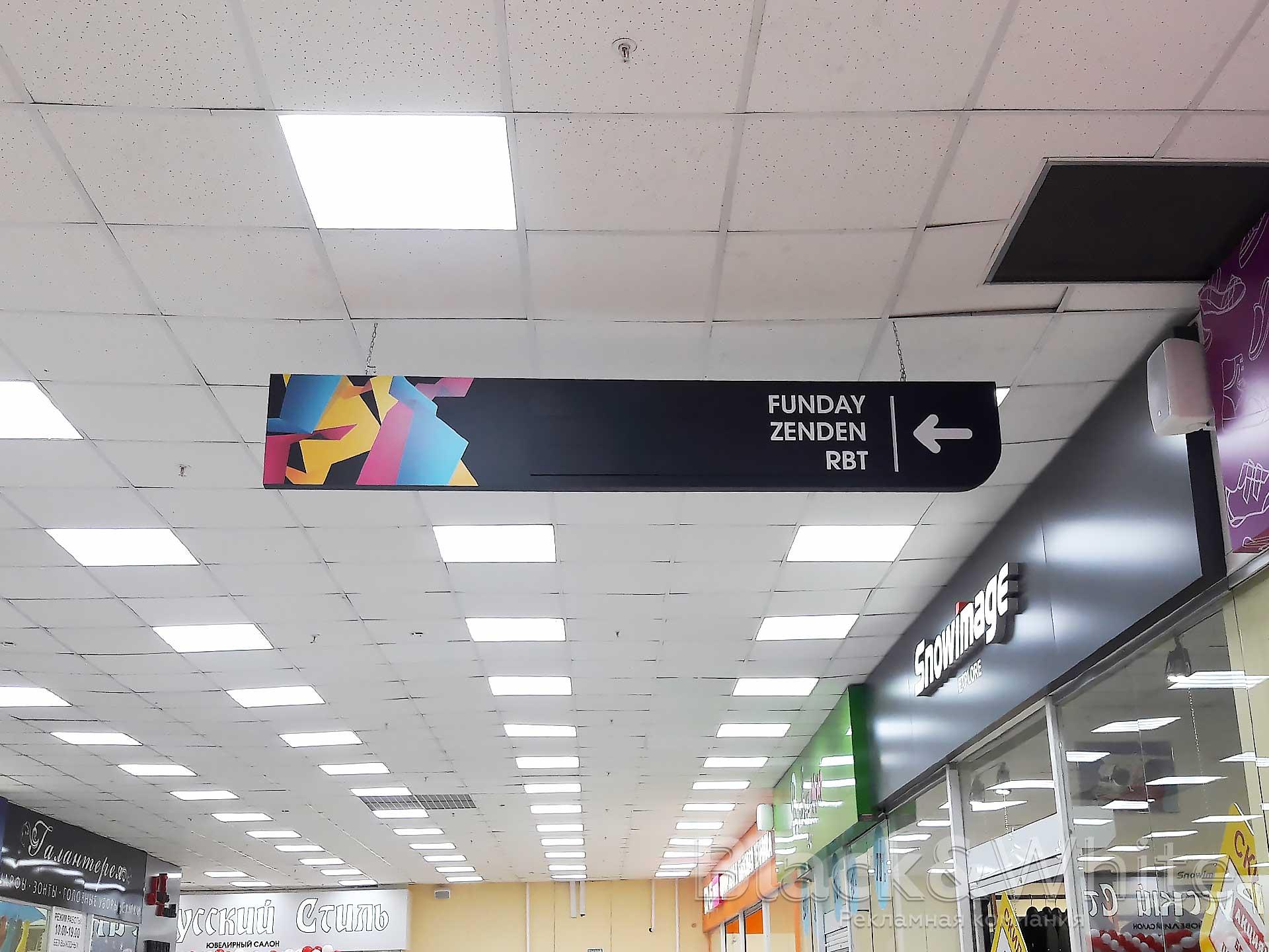 Навигационные-указатели-в-торговый-центр-в-Красноярске.jpg