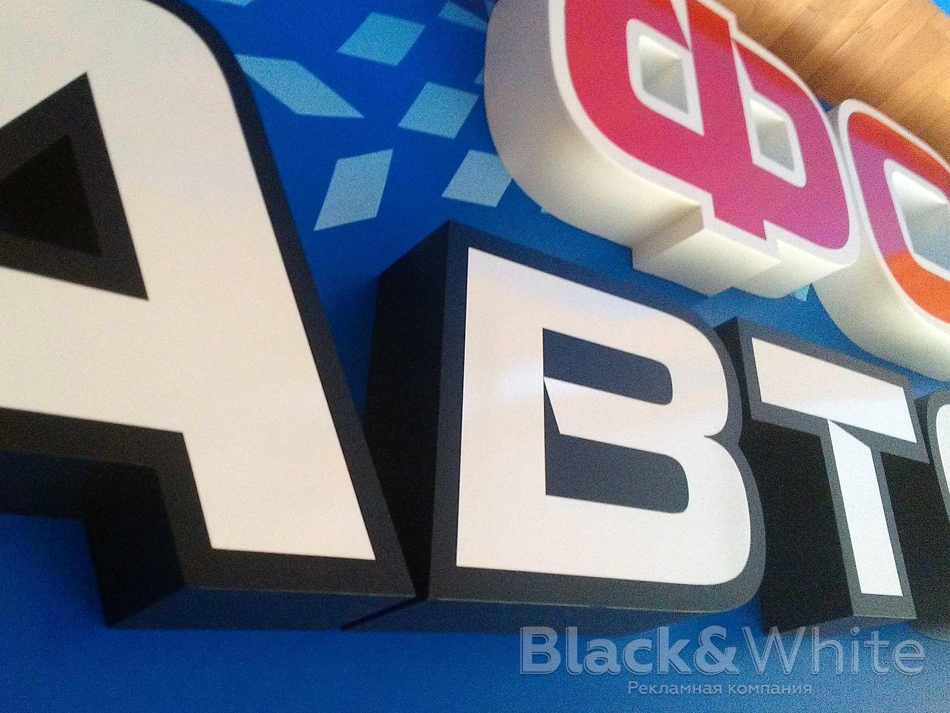 Вывеска-с-объёмными-не-световыми-буквами-изготовление-в-Красноярске-Black-and-White.jpg