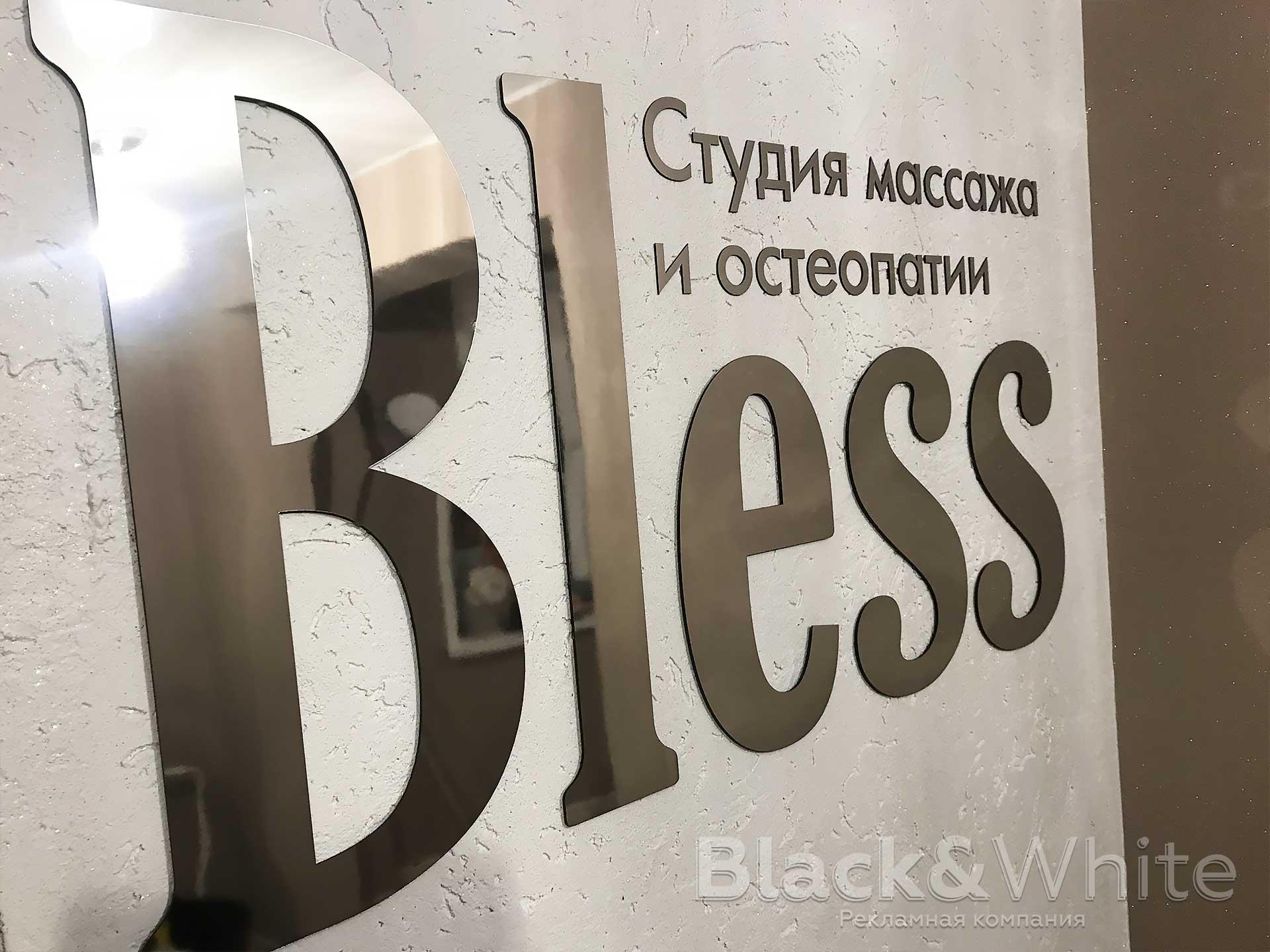 Золотые-и-серебряные-буквы-плоские-буквы-из-золота-золотого-пластика-красноярск-bw.jpg