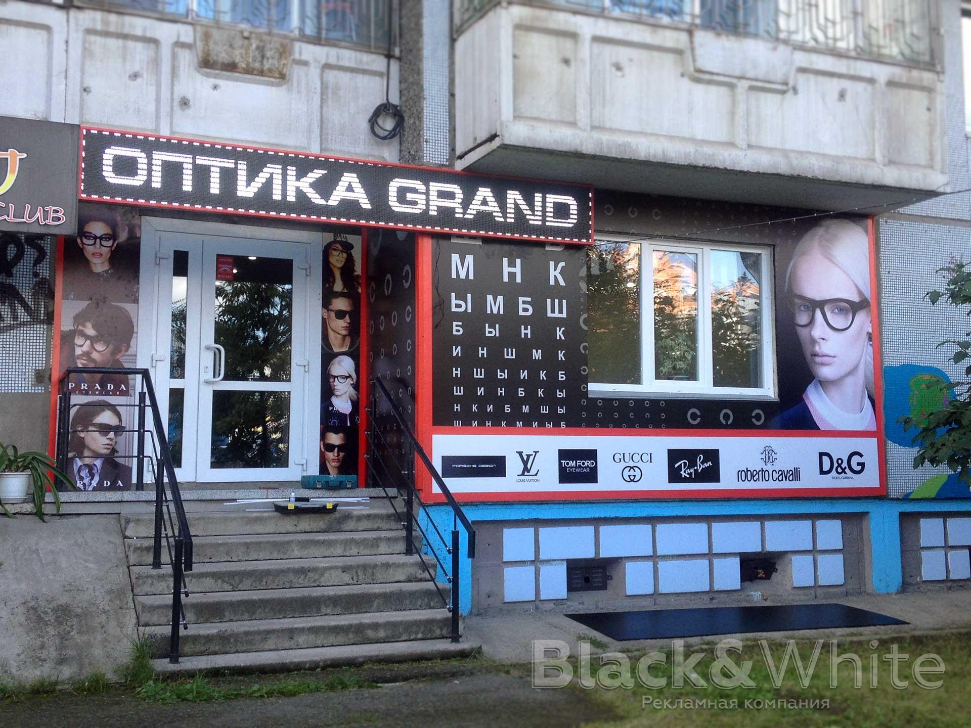 вывеска-для-салона-оптики-Рекламная-стелла-и-пилон-красноярск.jpg