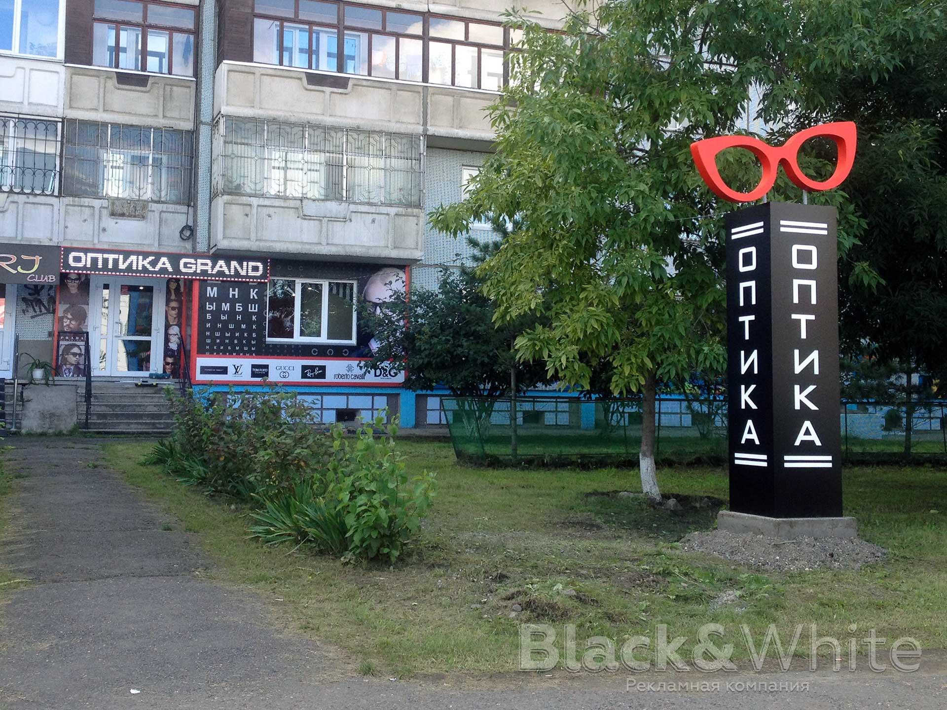 вывеска-для-салона-оптики-Рекламные-стеллы-стелы-и-пилоны-в-Красноярске.jpg