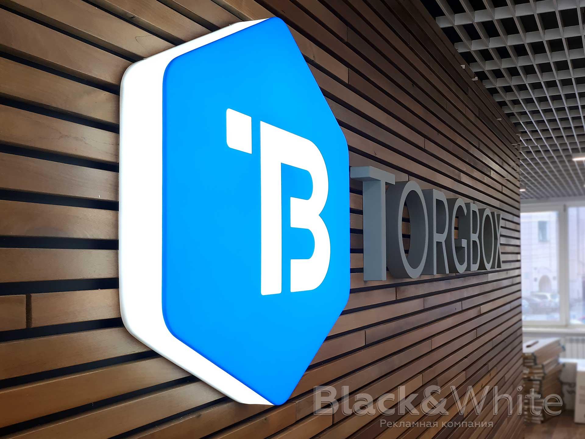 Логотип-компании-на-стену-объёмные-буквы.jpg