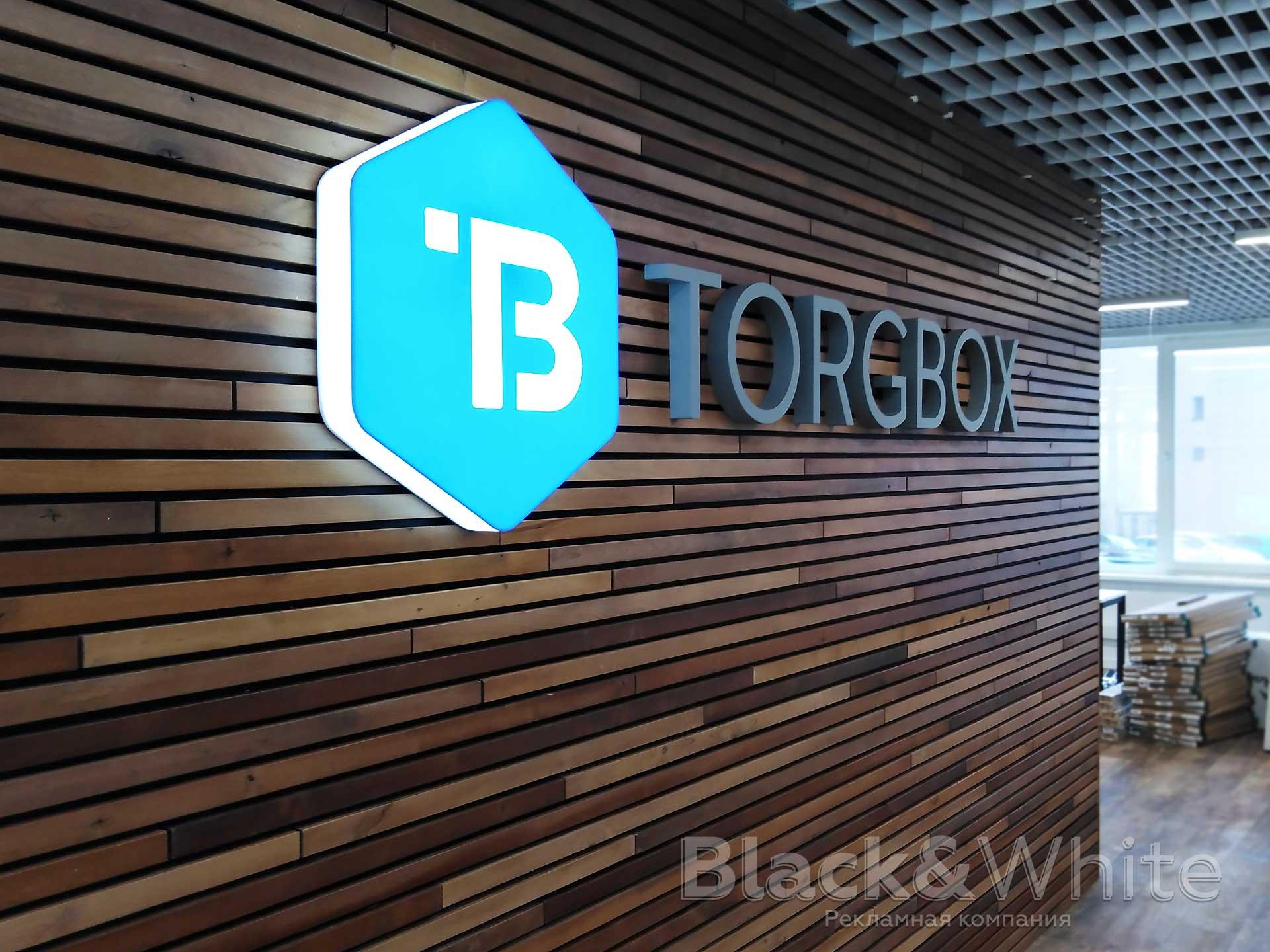 Объёмные-световые-буквы-на-стену-изготовление-в-Красноярске.jpg