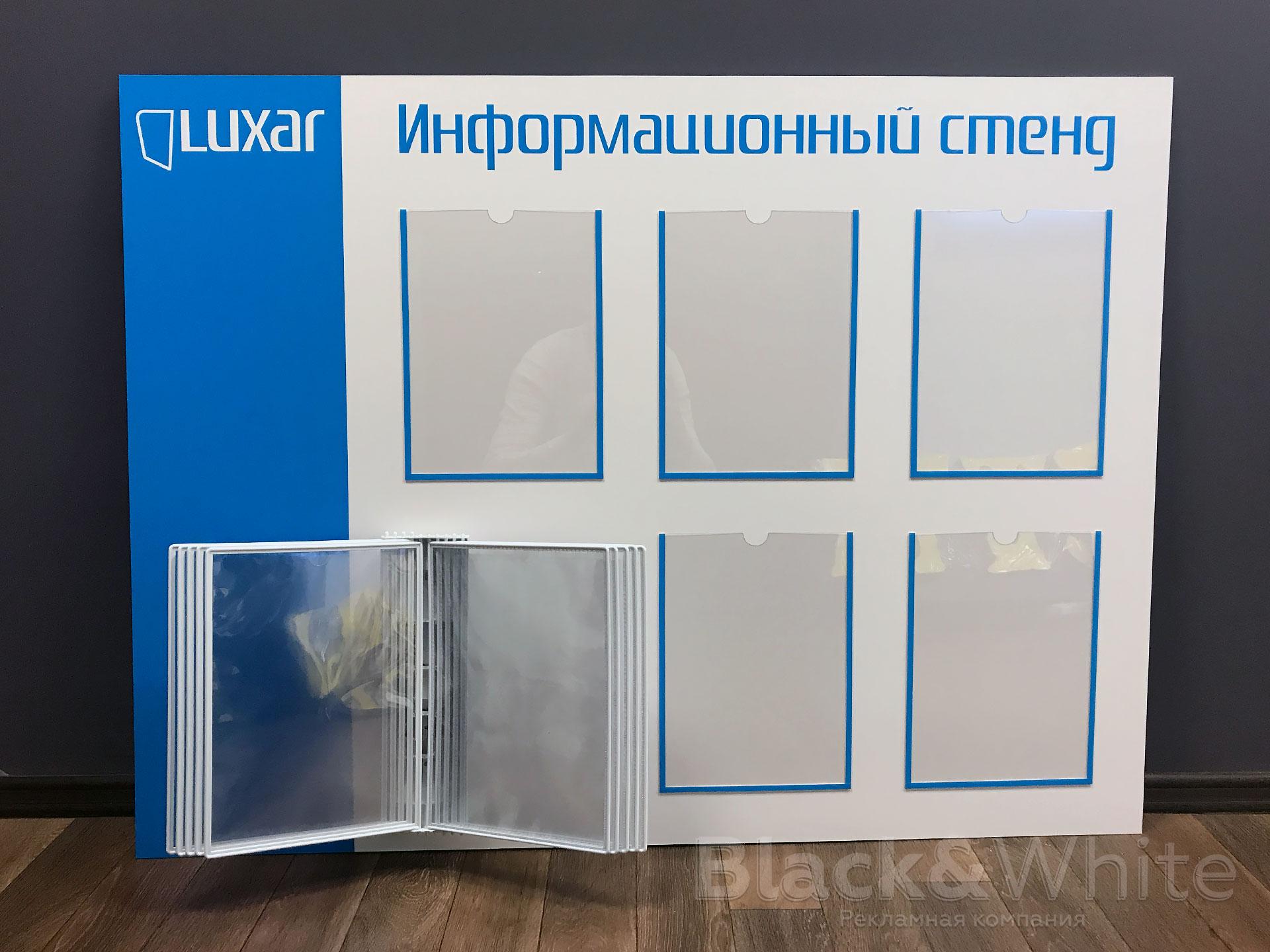 Информационный-стенд-из-ПВХ-в-Красноярске...jpg