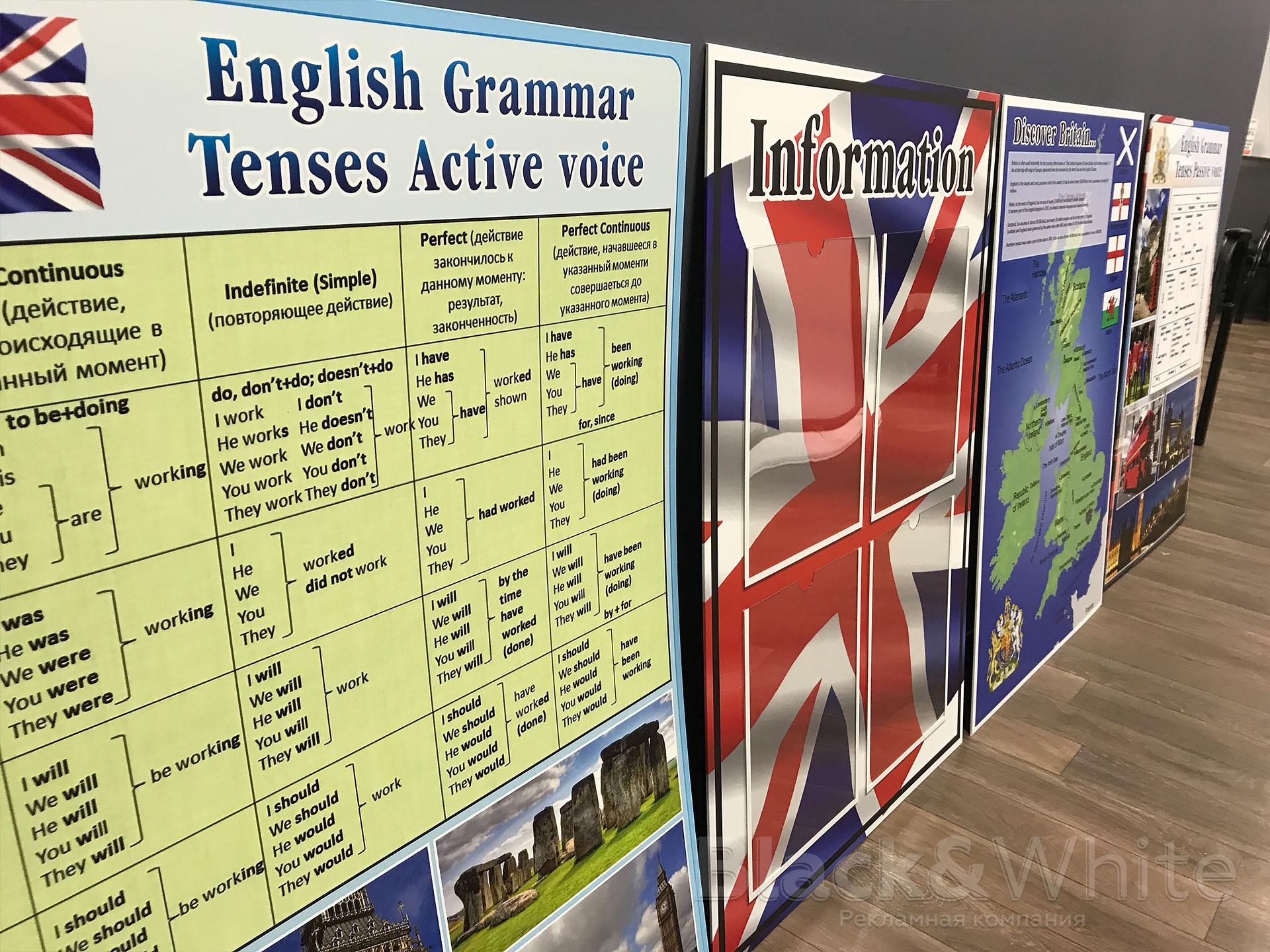 Информационный-стенд-из-ПВХ-для-школы-англизкий-язык.jpg