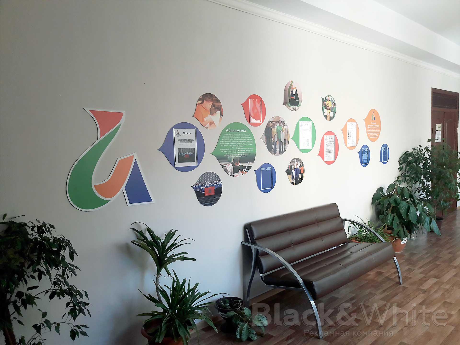 Изготовление-на-заказ-стенды-для-школ-и-детских-садов-в-Красноярске-bw1.jpg