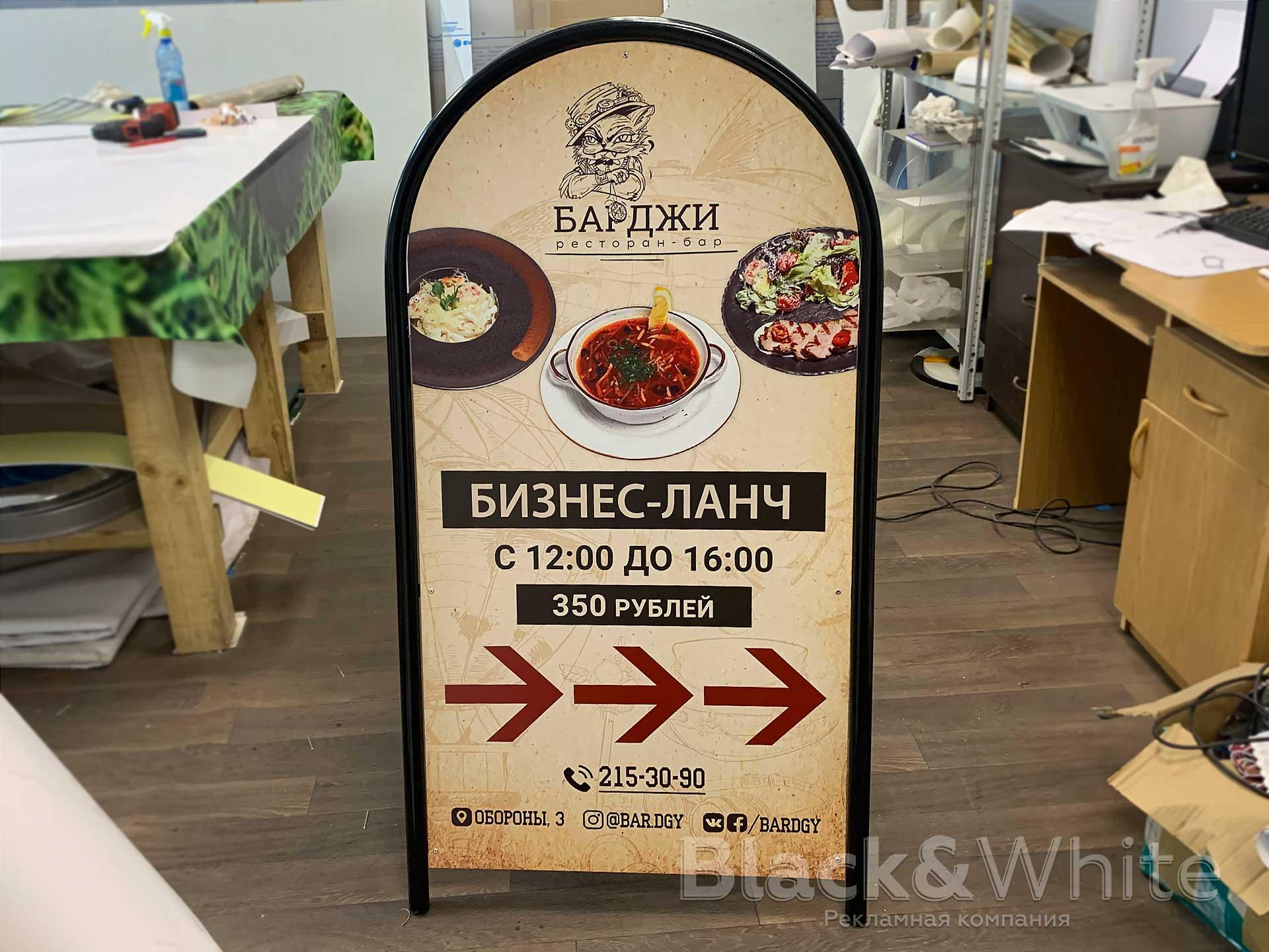 Арочный-штендер-изготовление-на-заказ-в-Красноярске.jpg
