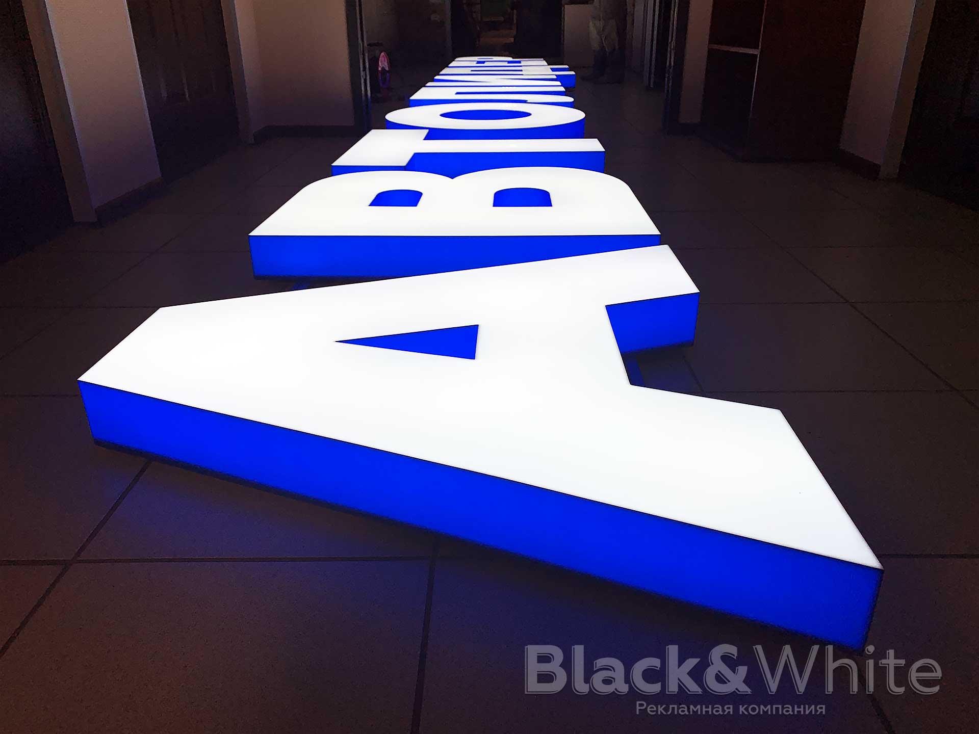 Вывеска-для-магазина-автозапчастей-световые-объёмные-буквы-изготовление-в-Красноярске.jpg