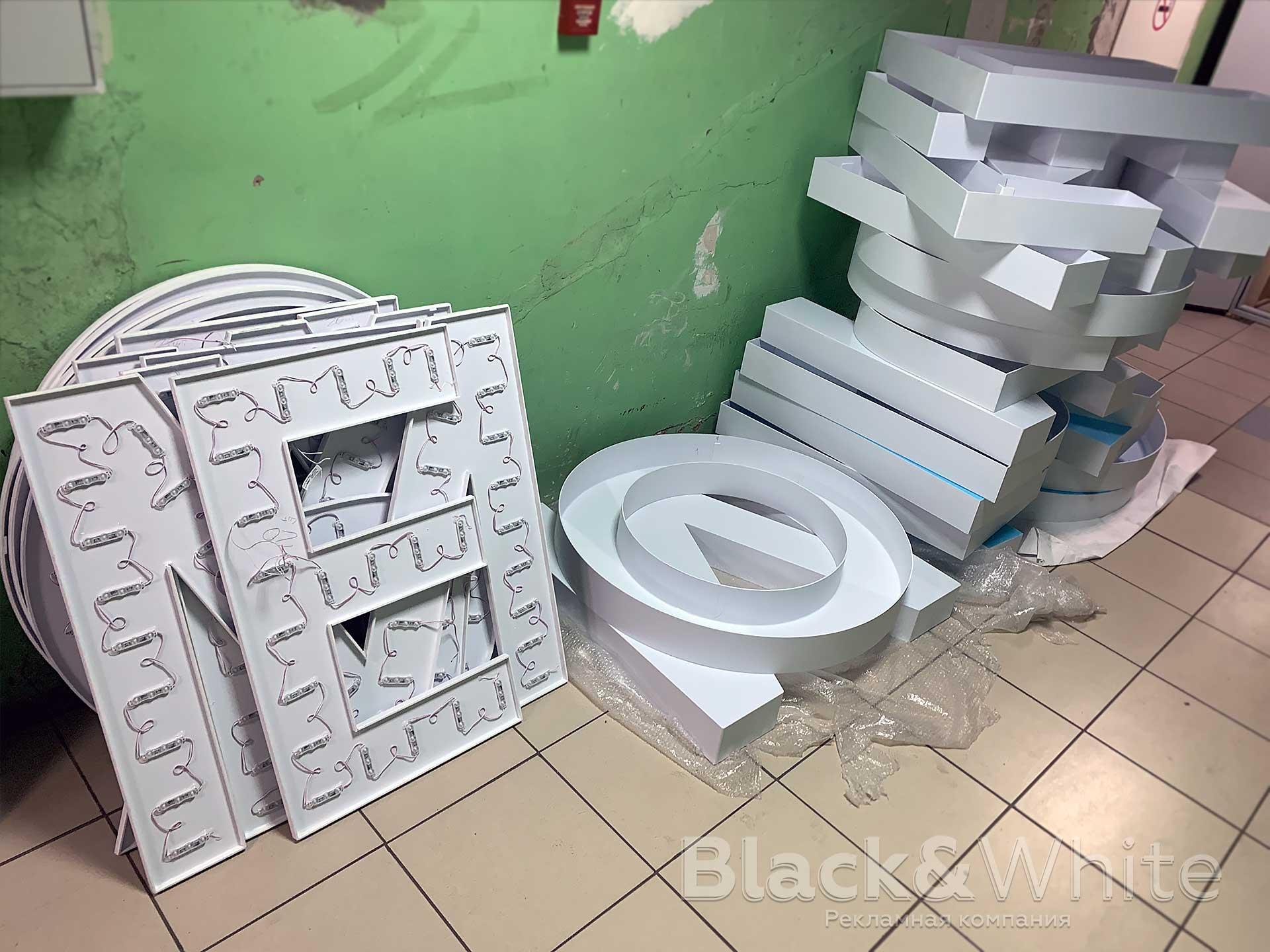 Изготовление-вывески-для-магазина-автозапчастей-Красноярск.jpg